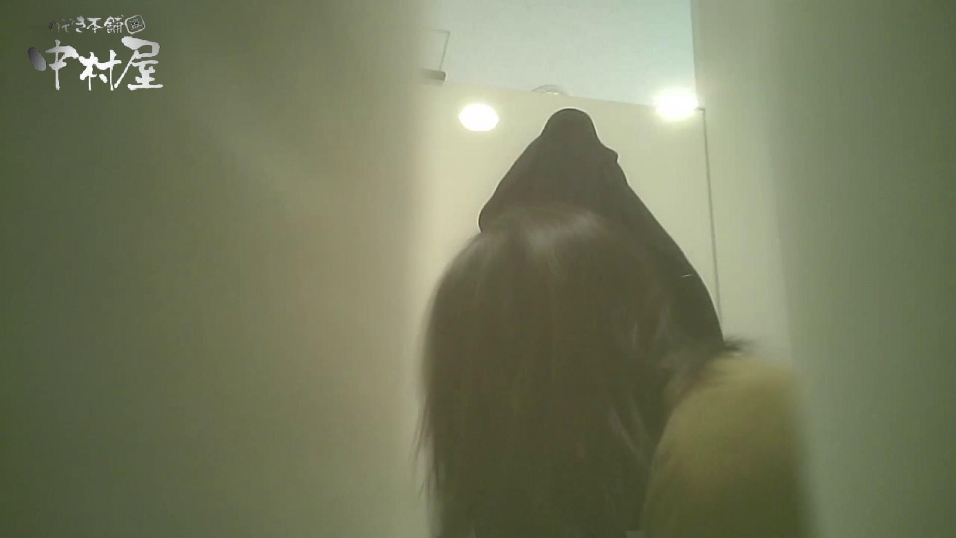 有名大学女性洗面所 vol.54 設置撮影最高峰!! 3視点でじっくり観察 0 | 0  65pic 5