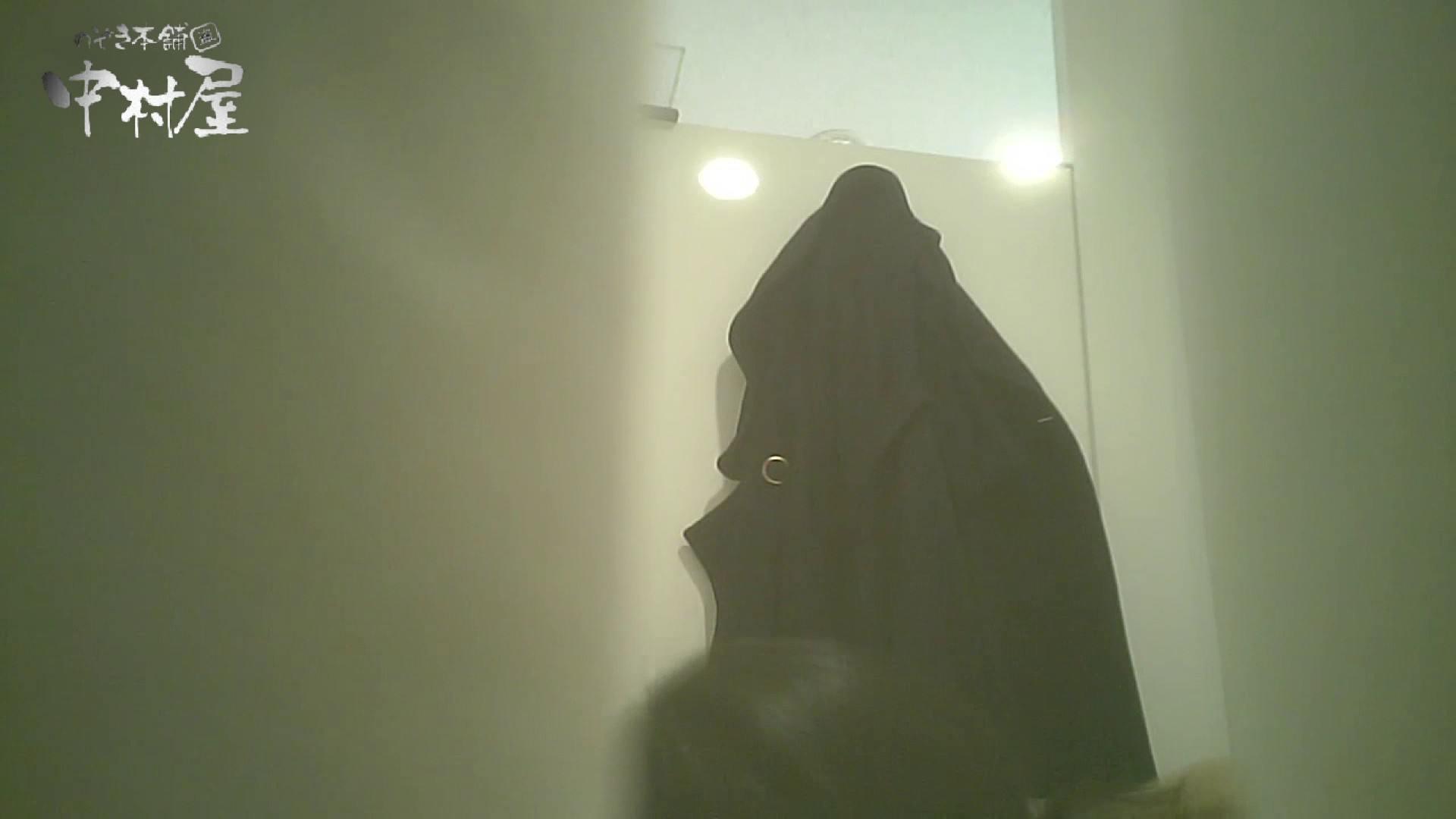 有名大学女性洗面所 vol.54 設置撮影最高峰!! 3視点でじっくり観察 0  65pic 10