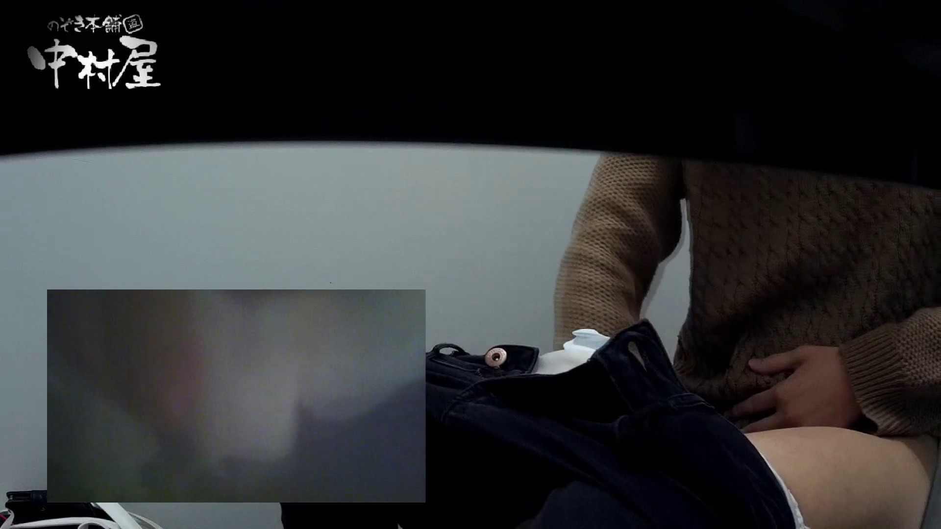 有名大学女性洗面所 vol.54 設置撮影最高峰!! 3視点でじっくり観察 0  65pic 24