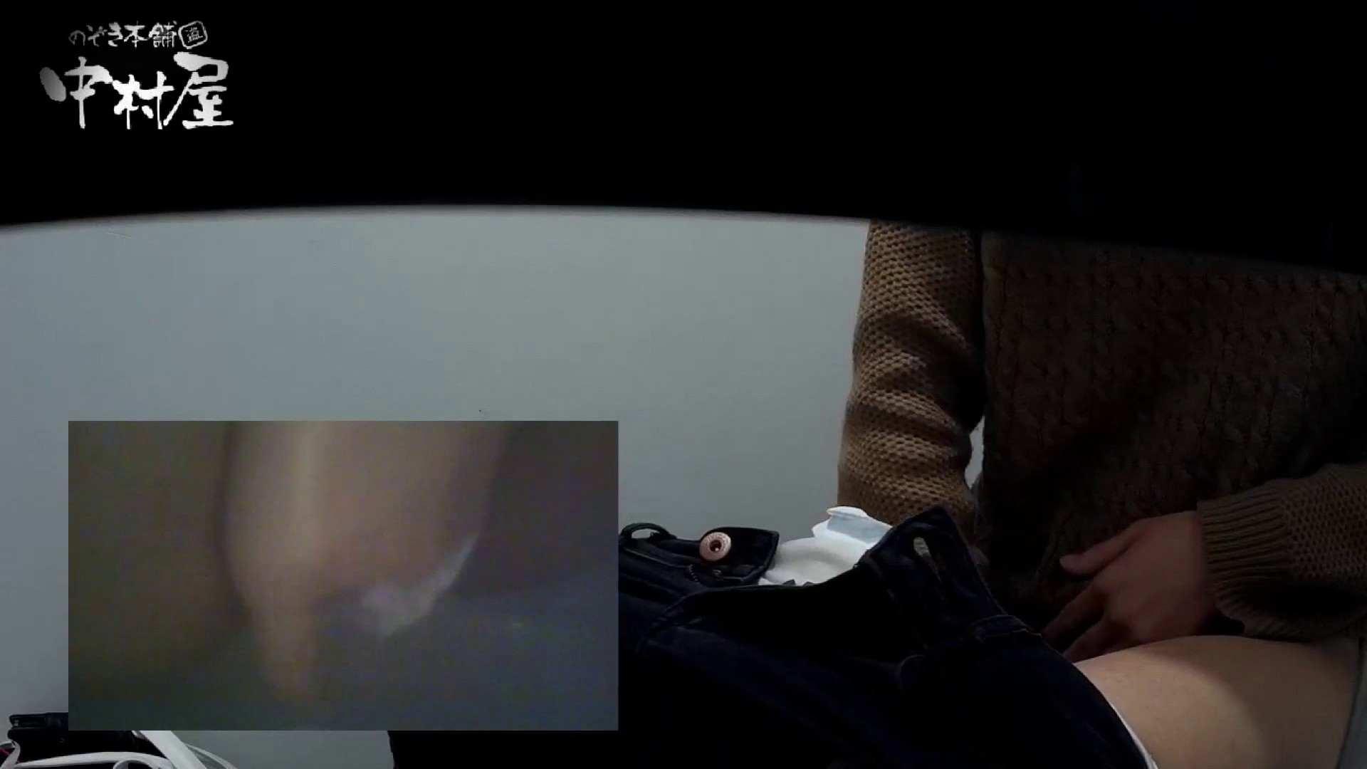 有名大学女性洗面所 vol.54 設置撮影最高峰!! 3視点でじっくり観察 0 | 0  65pic 25