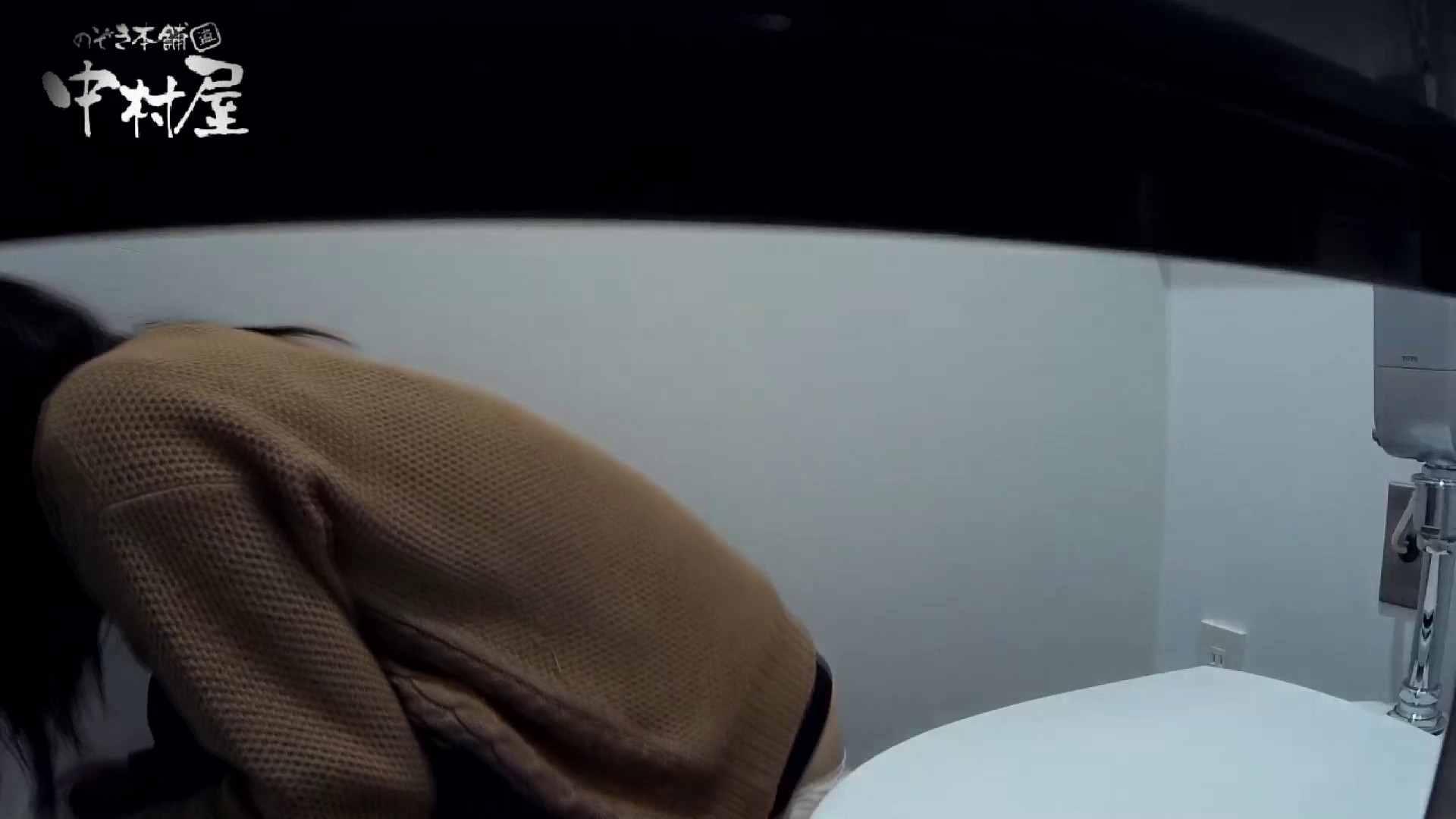 有名大学女性洗面所 vol.54 設置撮影最高峰!! 3視点でじっくり観察 0 | 0  65pic 33