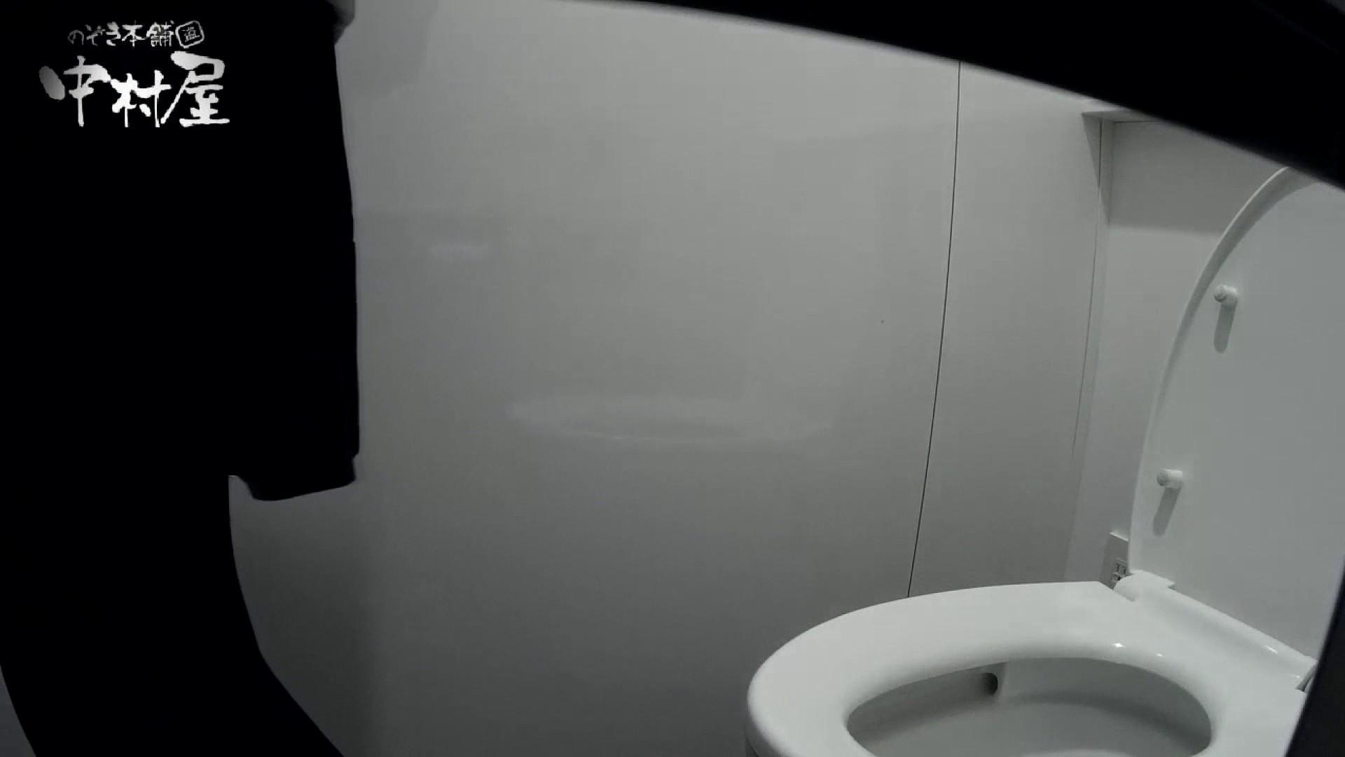 有名大学女性洗面所 vol.58 アンダーヘアーも冬支度? 0 | 0  99pic 55