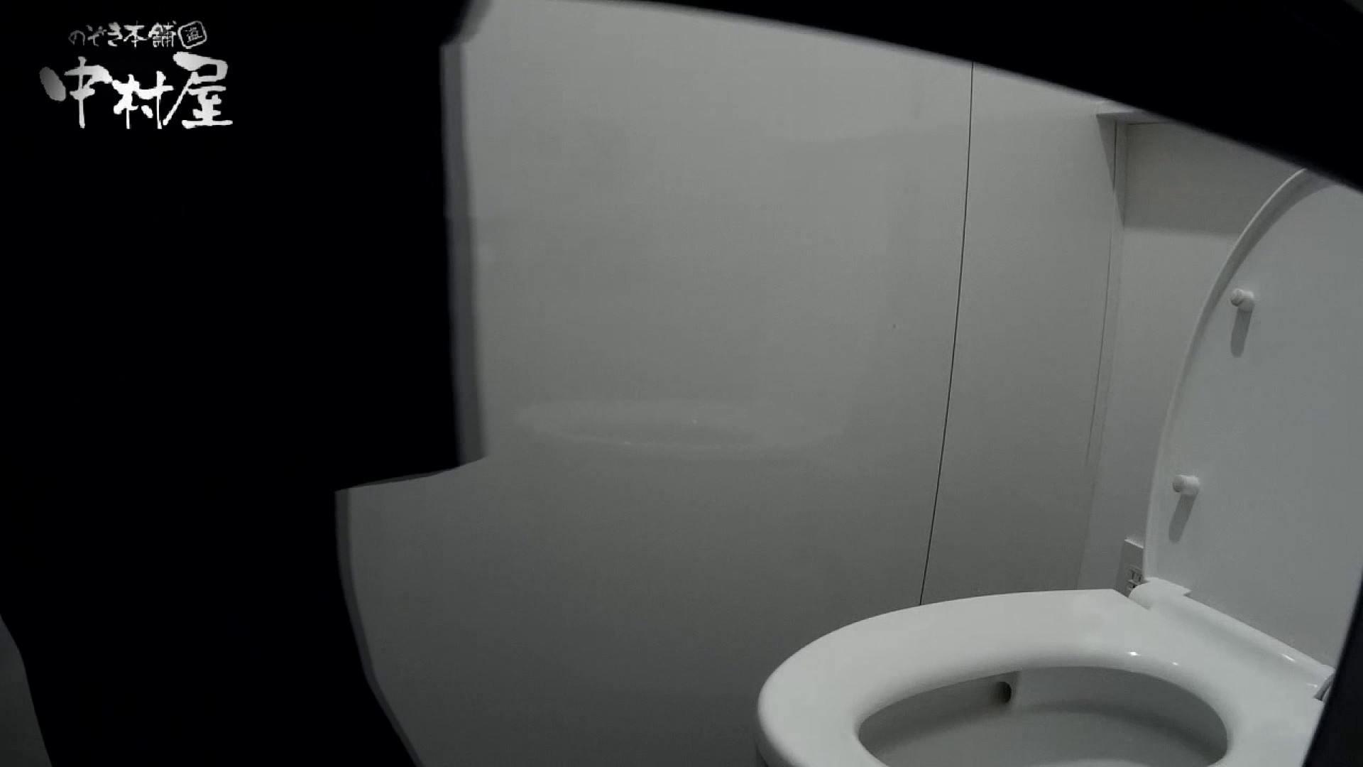 有名大学女性洗面所 vol.58 アンダーヘアーも冬支度? 0 | 0  99pic 57