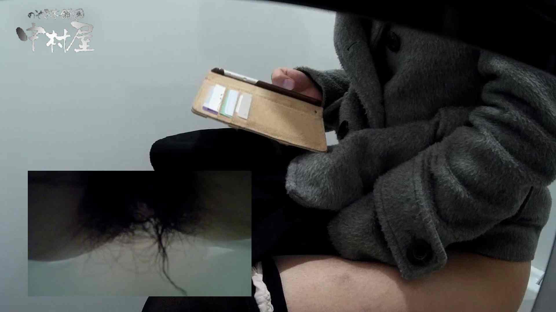 有名大学女性洗面所 vol.58 アンダーヘアーも冬支度? 0 | 0  99pic 69