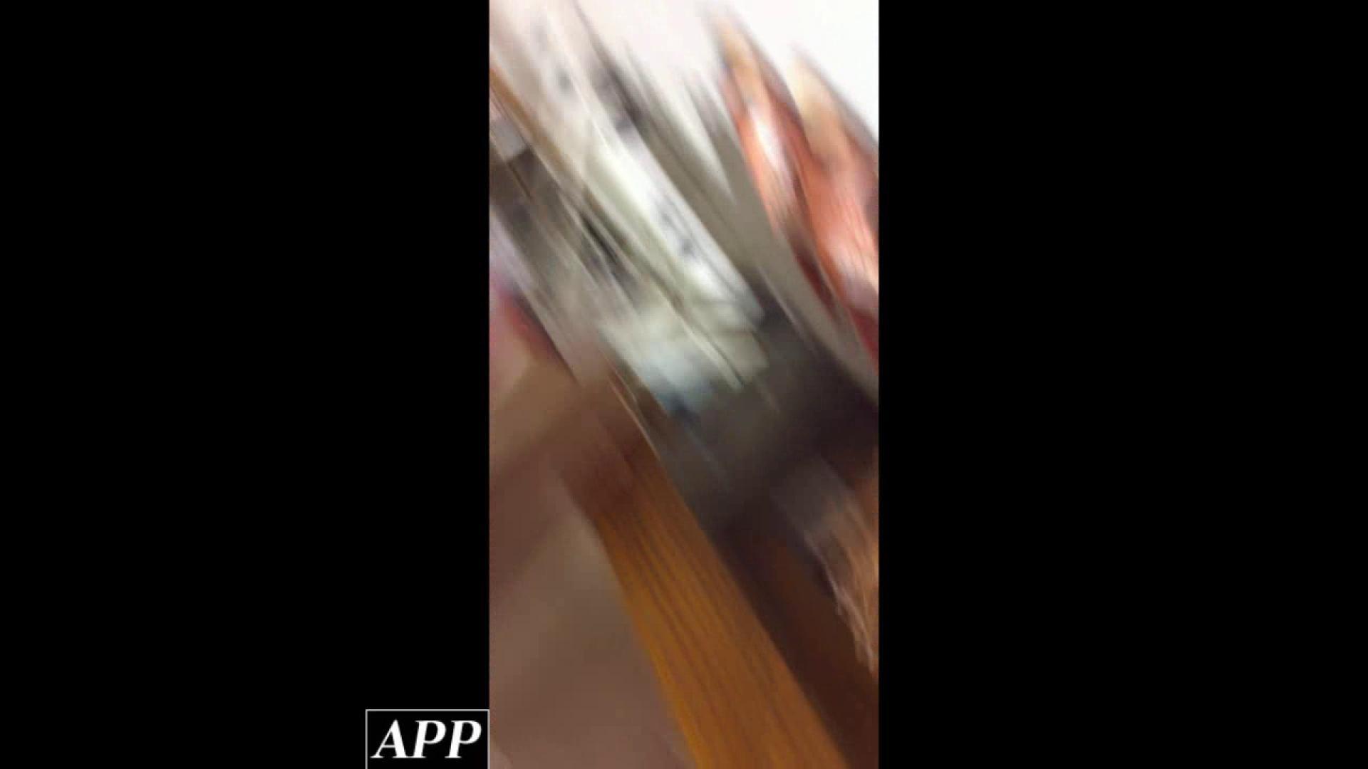 ハイビジョン盗撮!ショップ店員千人斬り!胸チラ編 vol.87 0 | 0  83pic 25