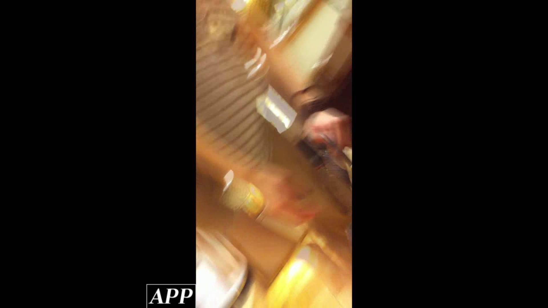 ハイビジョン盗撮!ショップ店員千人斬り!胸チラ編 vol.87 0 | 0  83pic 77