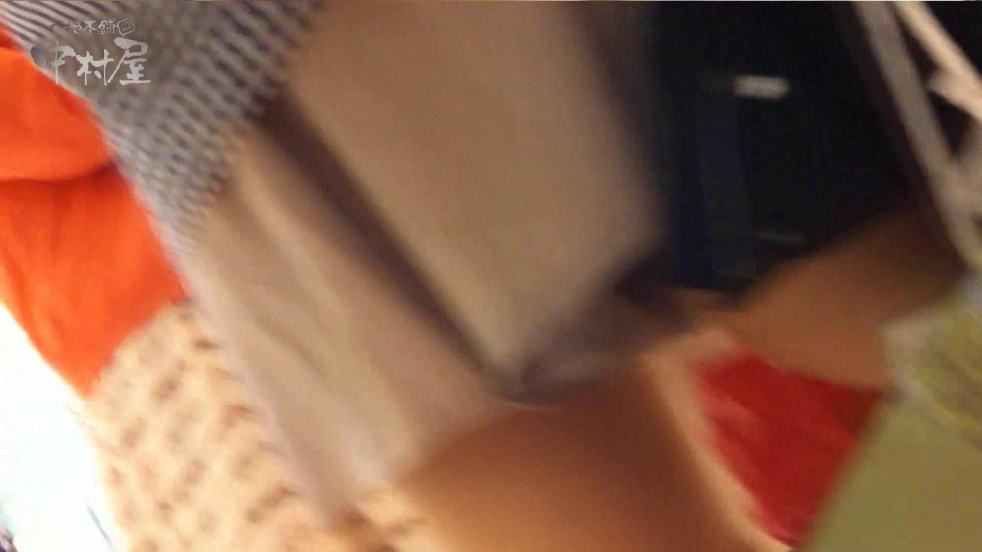 vol.72 美人アパレル胸チラ&パンチラ ナイスなクイコミですね~ 0  101pic 44