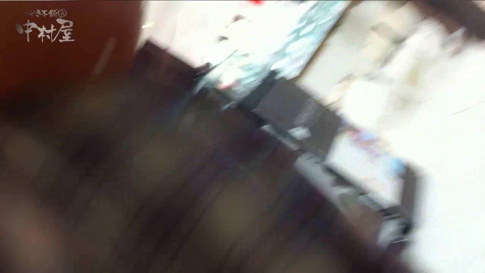 vol.72 美人アパレル胸チラ&パンチラ ナイスなクイコミですね~ 0 | 0  101pic 67