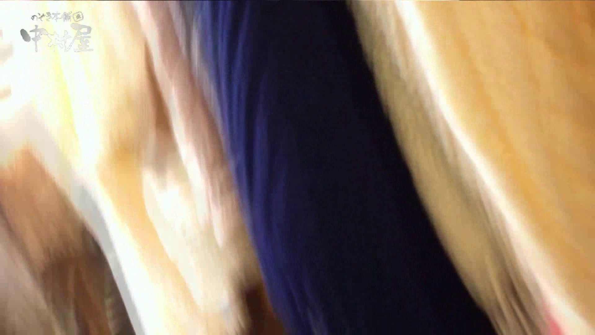 vol.73 美人アパレル胸チラ&パンチラ 目の下のホクロがエッチな店員さん 0 | 0  87pic 31