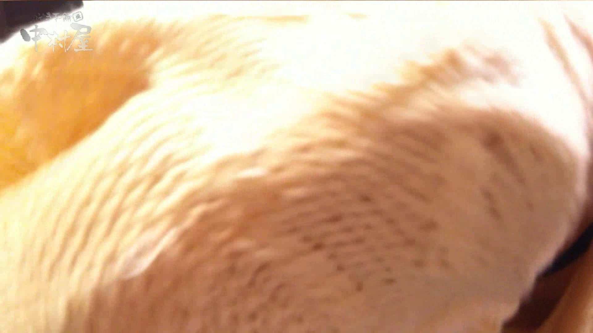 vol.73 美人アパレル胸チラ&パンチラ 目の下のホクロがエッチな店員さん 0 | 0  87pic 53