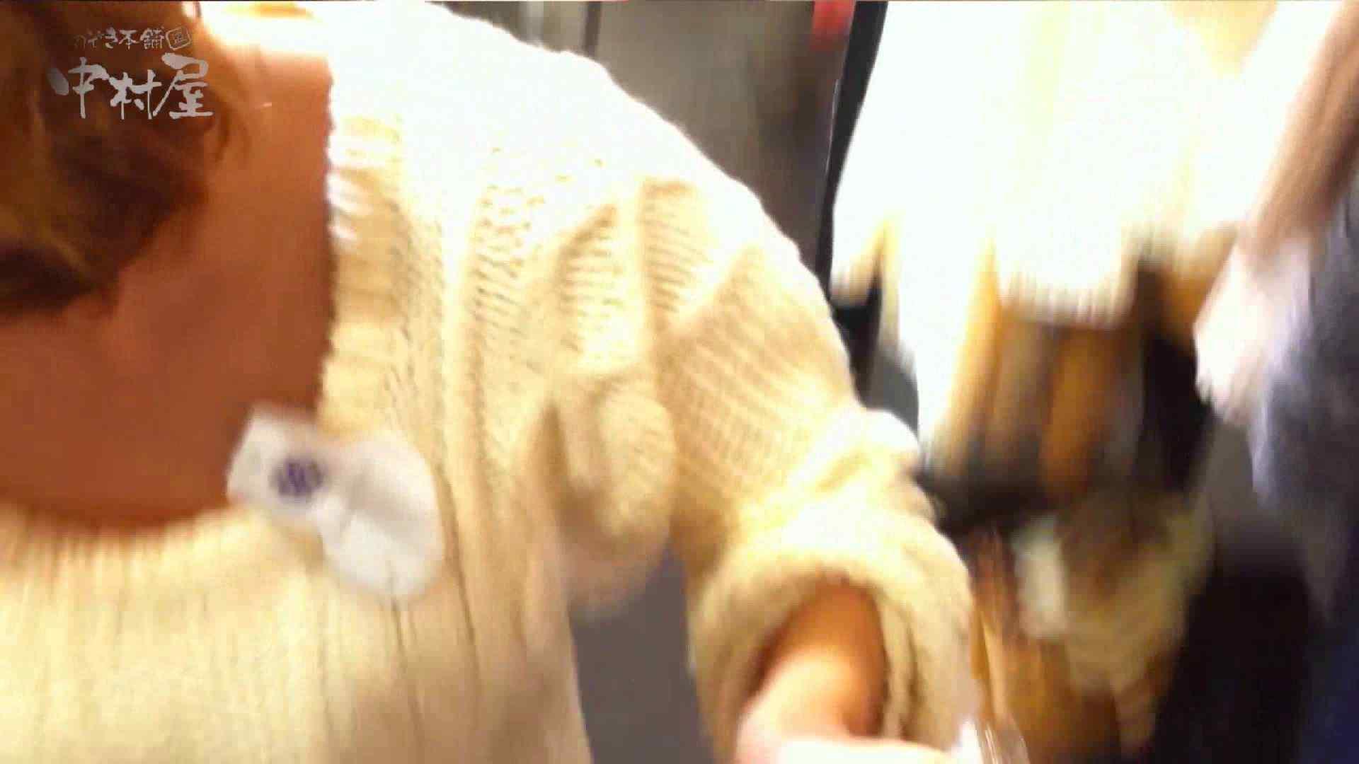 vol.73 美人アパレル胸チラ&パンチラ 目の下のホクロがエッチな店員さん 0 | 0  87pic 63