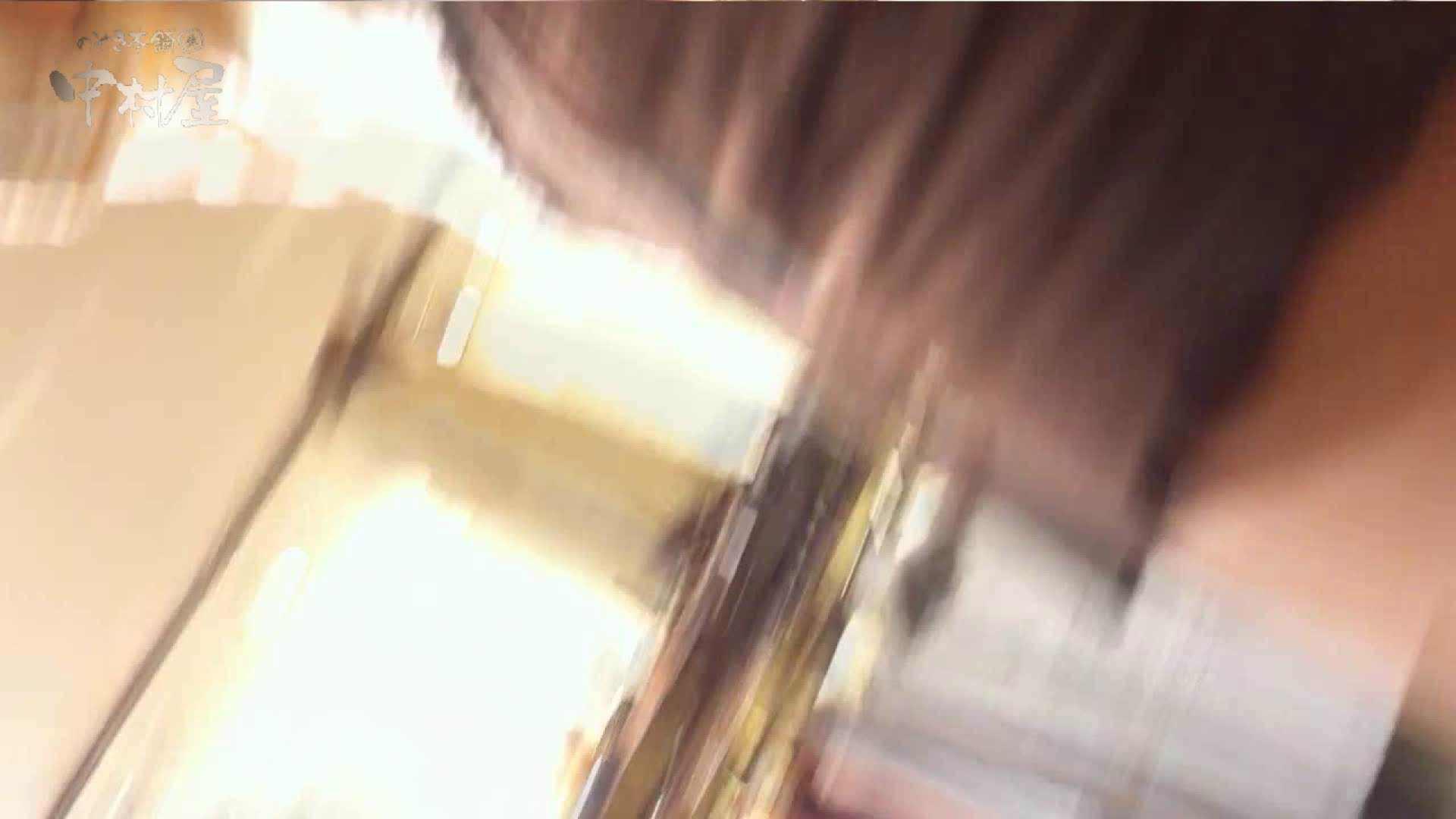 vol.73 美人アパレル胸チラ&パンチラ 目の下のホクロがエッチな店員さん 0 | 0  87pic 75