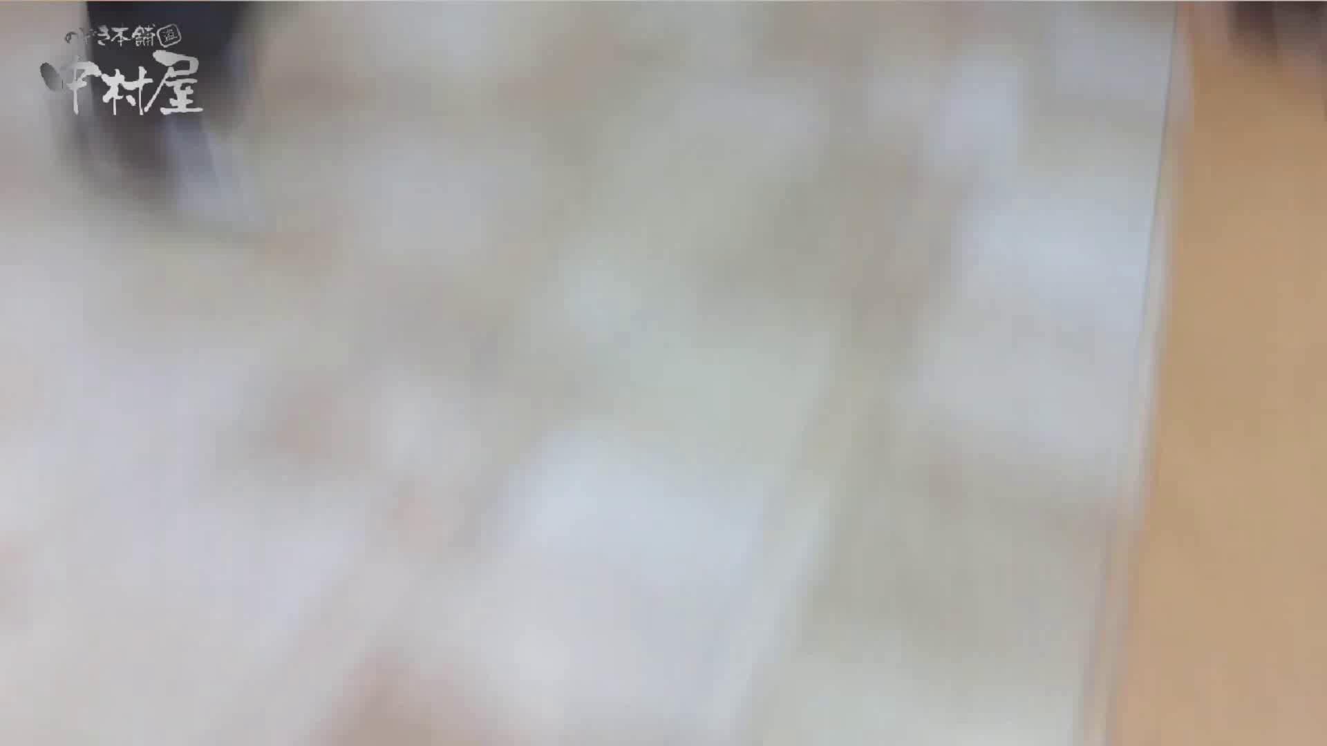 vol.82 美人アパレル胸チラ&パンチラ チラ豊作! 0 | 0  84pic 55