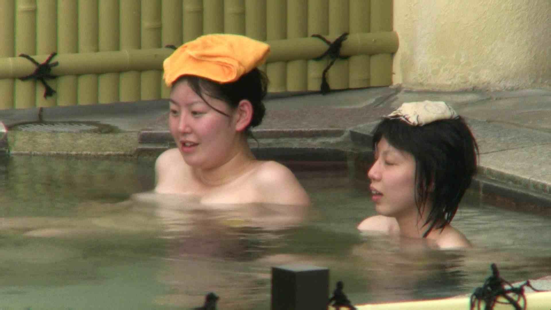 Aquaな露天風呂Vol.68【VIP限定】 0   0  68pic 37