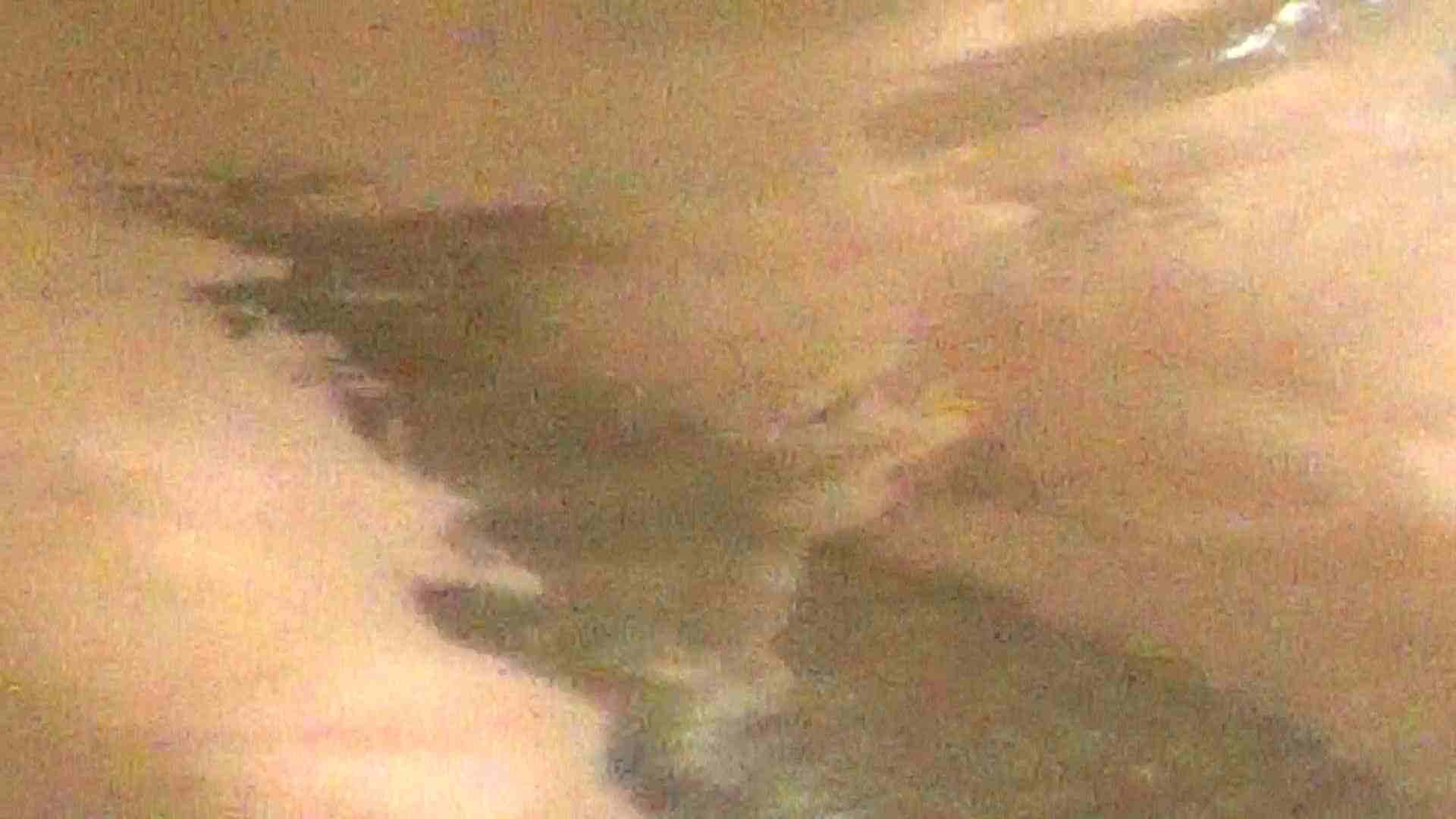 Aquaな露天風呂Vol.244 0   0  77pic 75