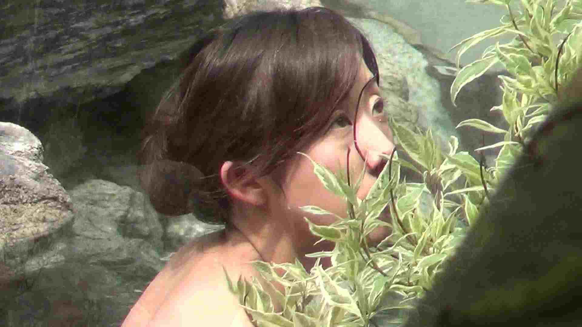 Aquaな露天風呂Vol.245 0  60pic 24