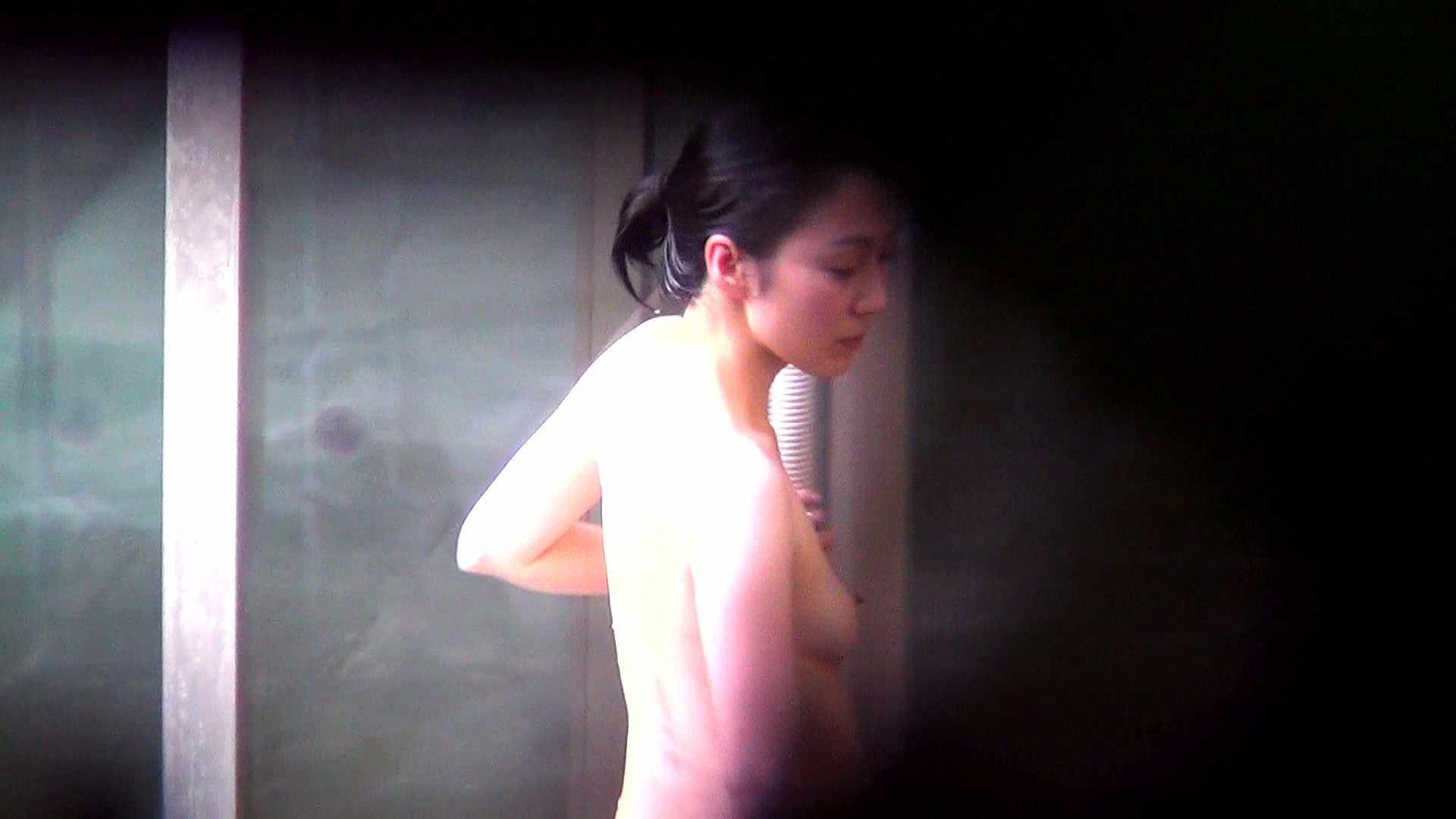 Aquaな露天風呂Vol.290 0 | 0  50pic 13