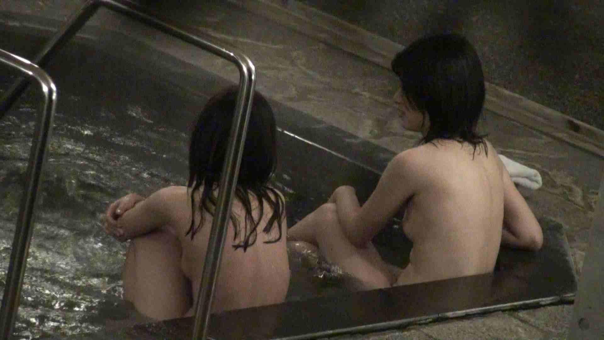 Aquaな露天風呂Vol.348 0 | 0  55pic 5
