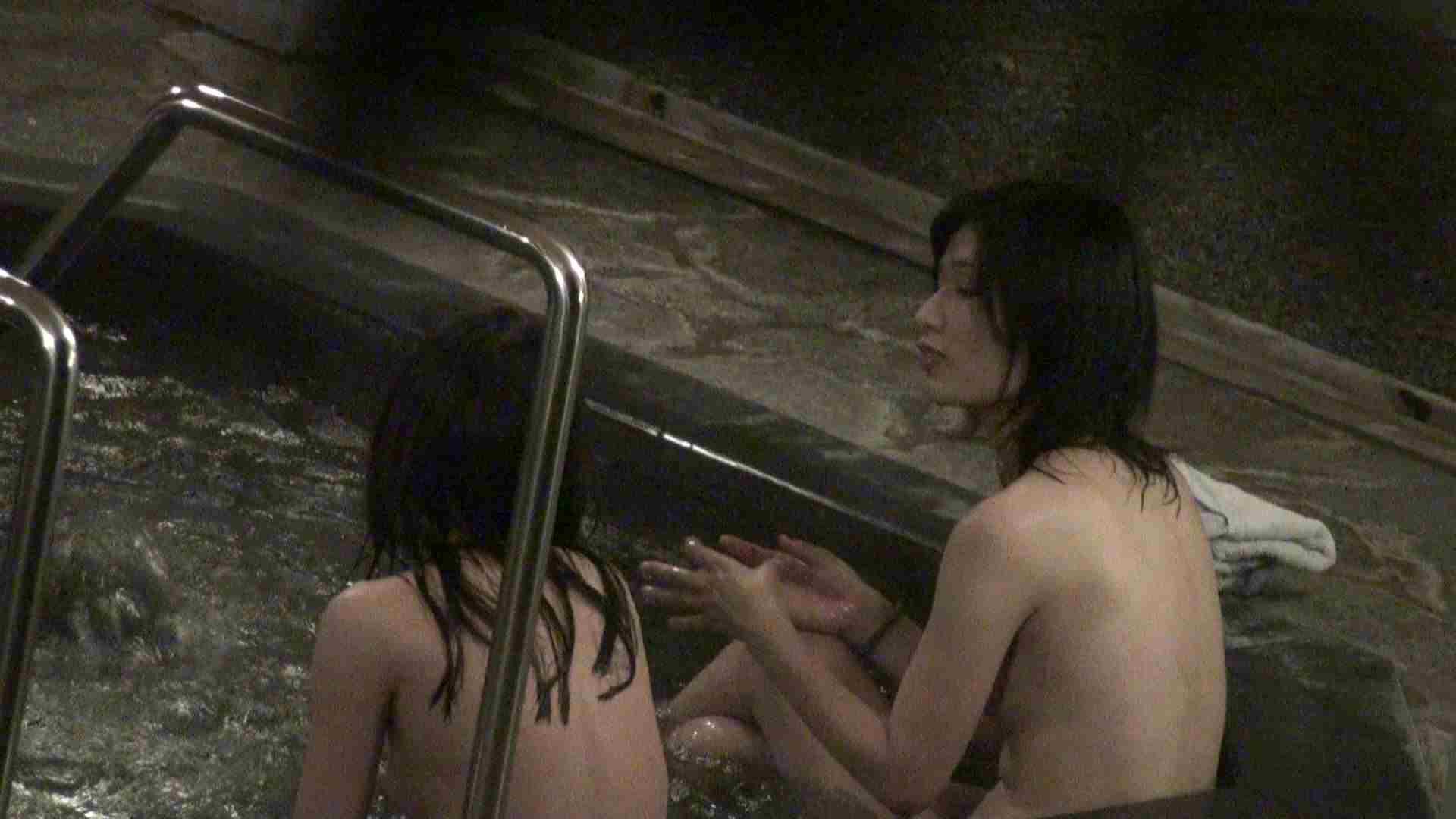 Aquaな露天風呂Vol.348 0  55pic 46