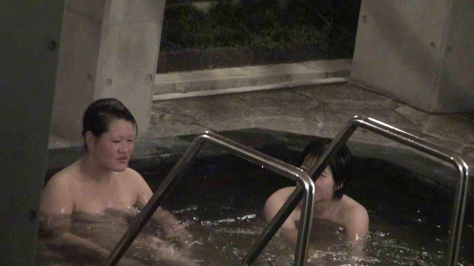 Aquaな露天風呂Vol.384 0 | 0  55pic 41
