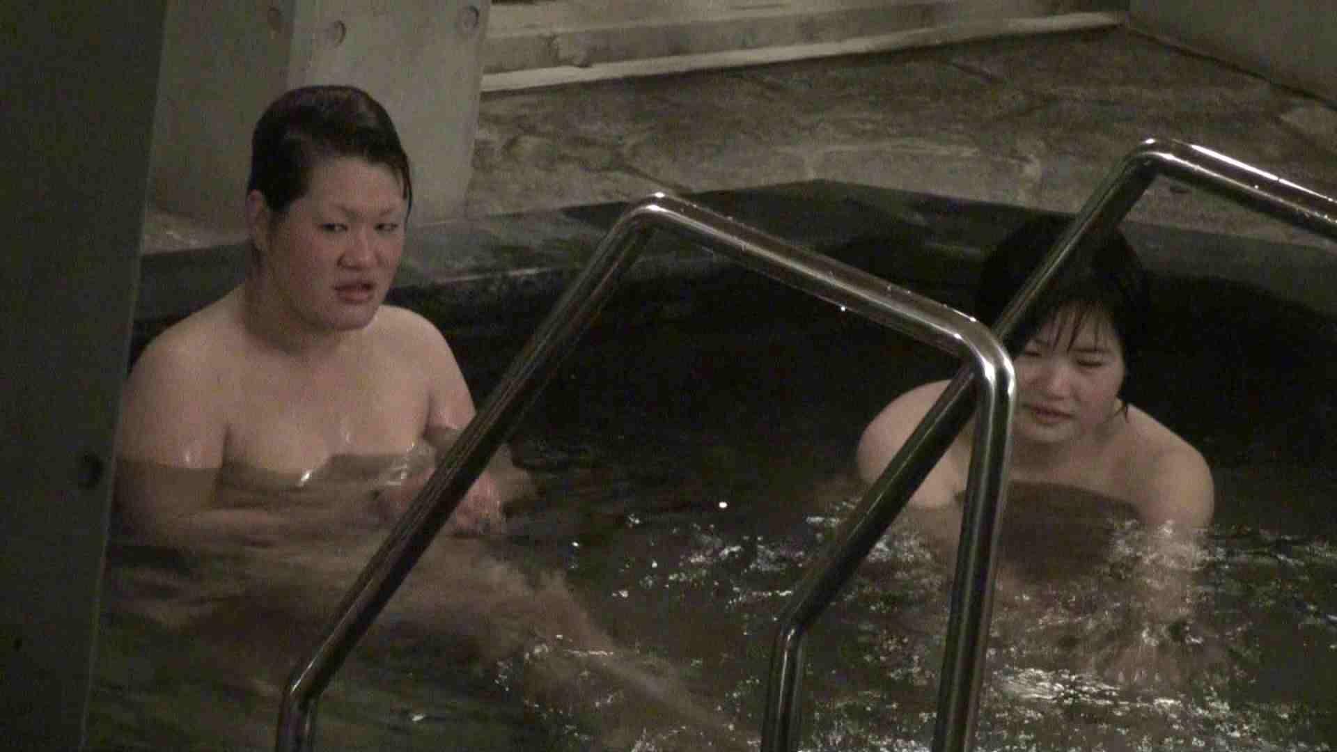 Aquaな露天風呂Vol.384 0  55pic 42