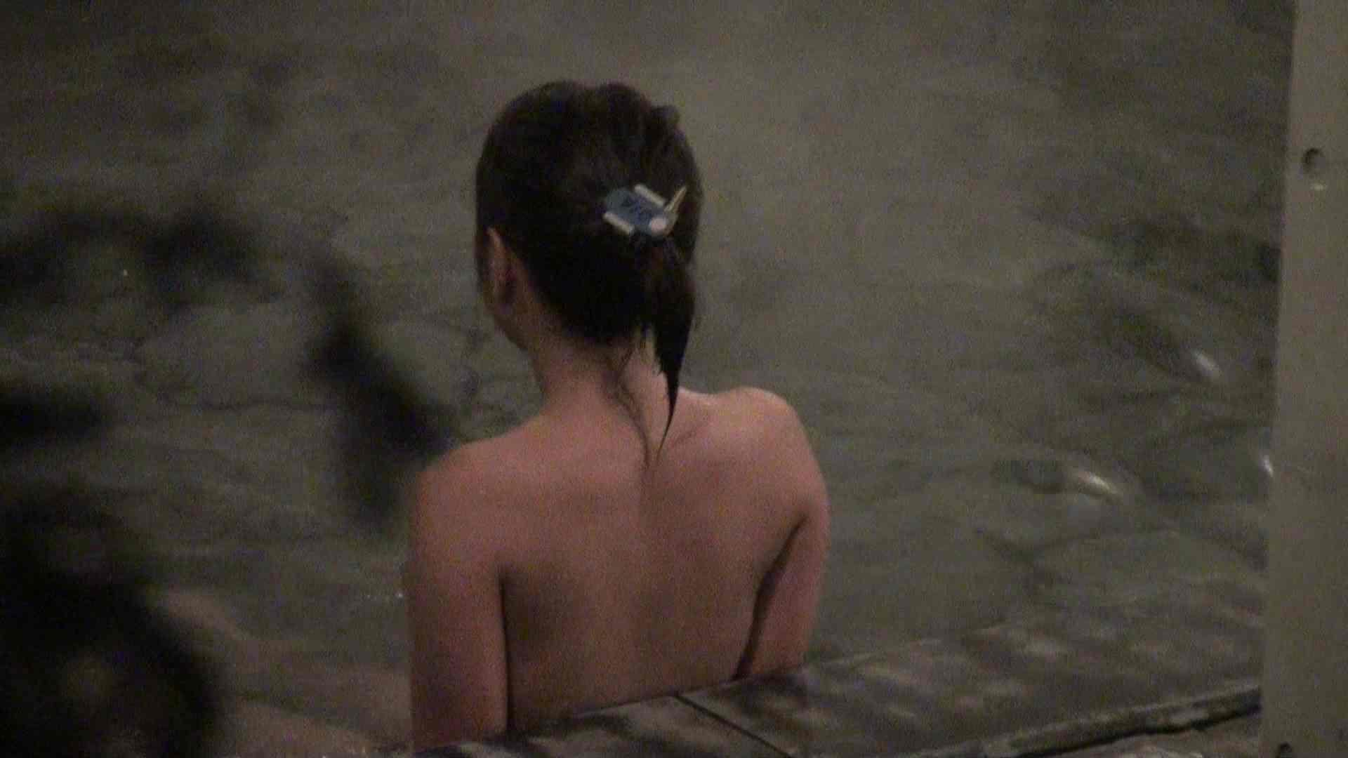 Aquaな露天風呂Vol.407 0 | 0  93pic 81