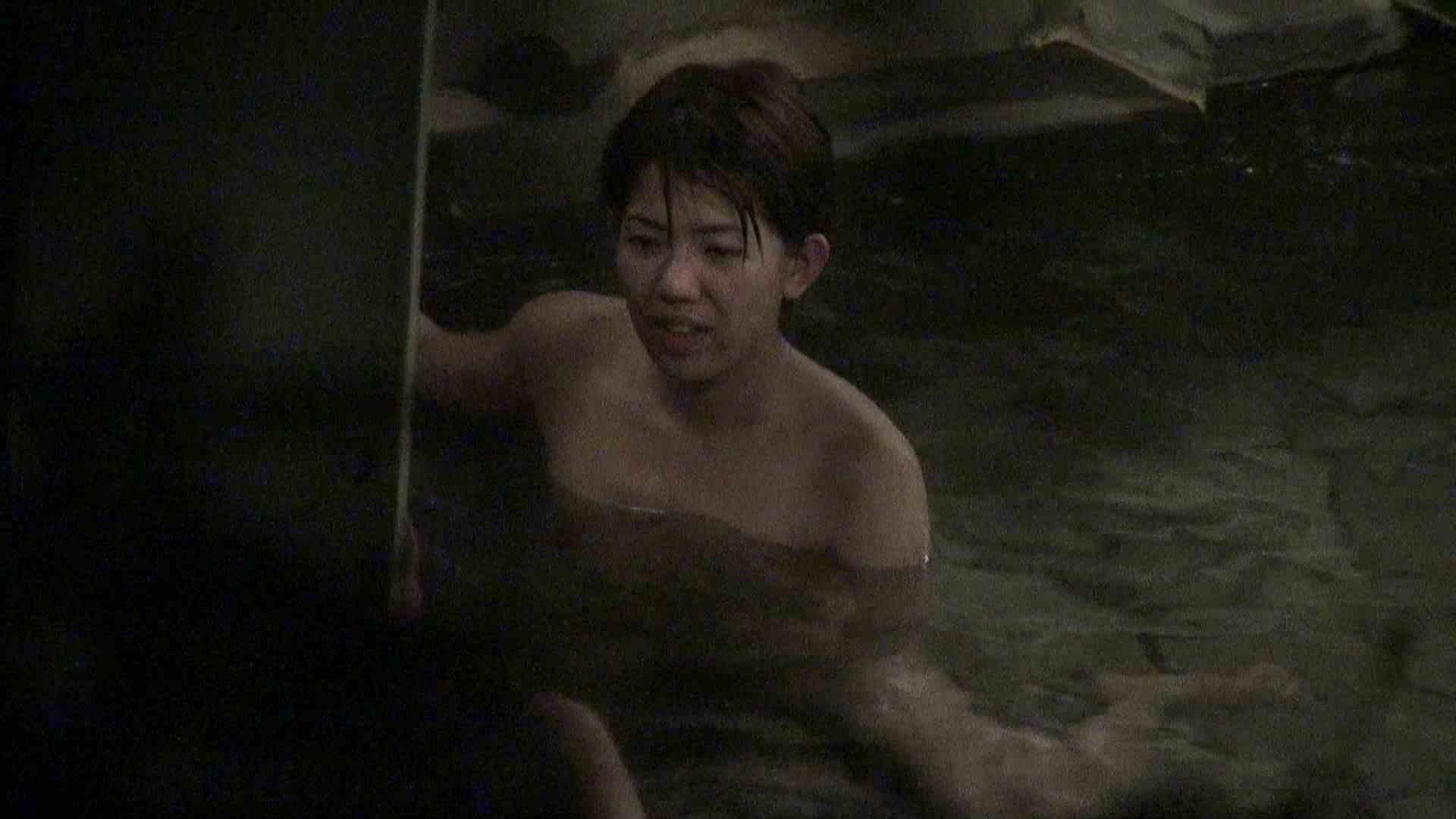 Aquaな露天風呂Vol.417 0 | 0  88pic 43