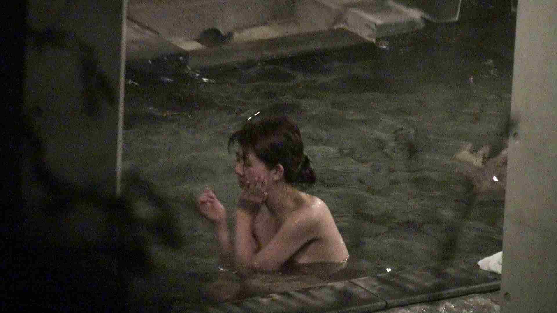 Aquaな露天風呂Vol.417 0 | 0  88pic 61