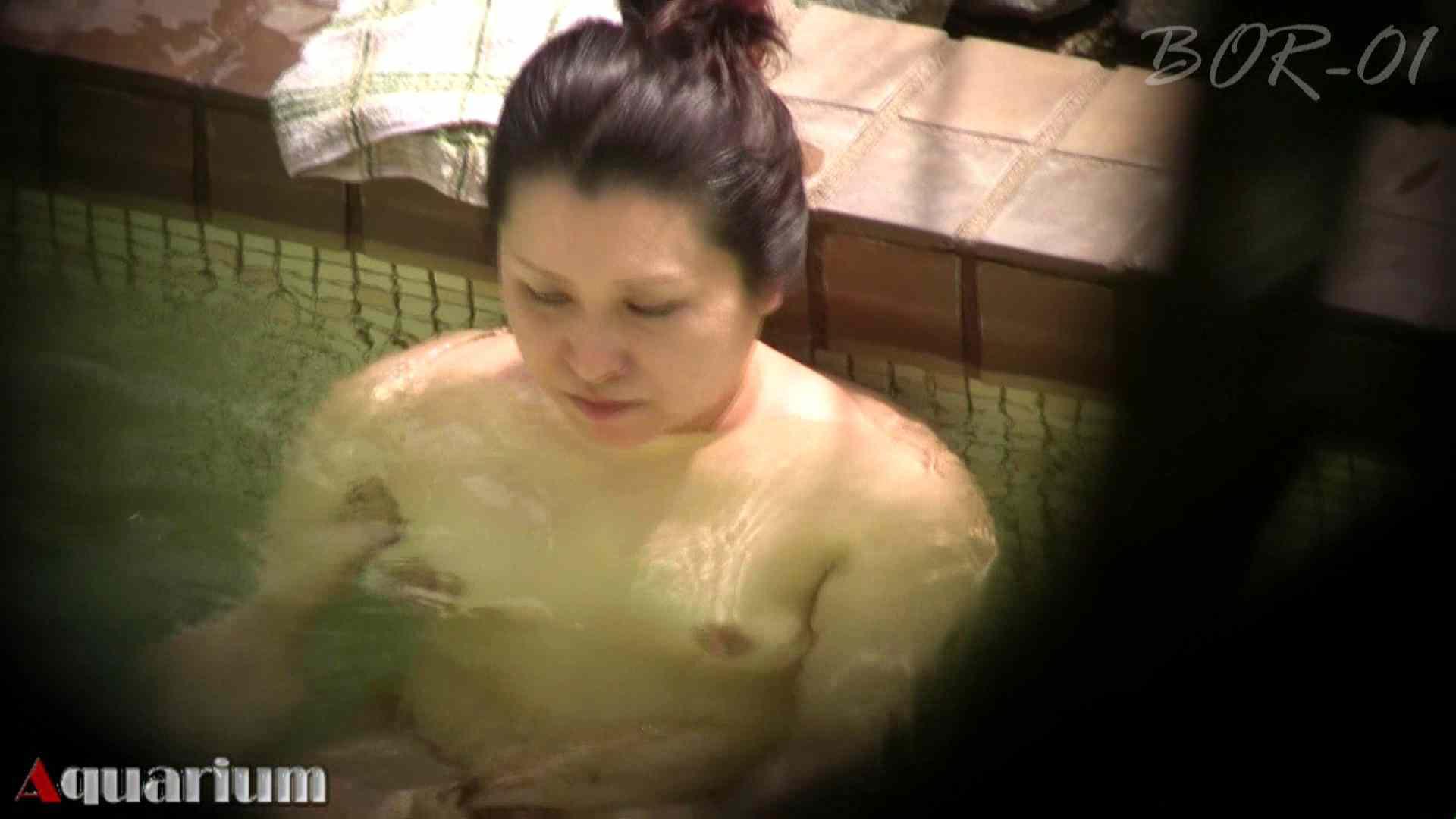 Aquaな露天風呂Vol.458 0  104pic 6