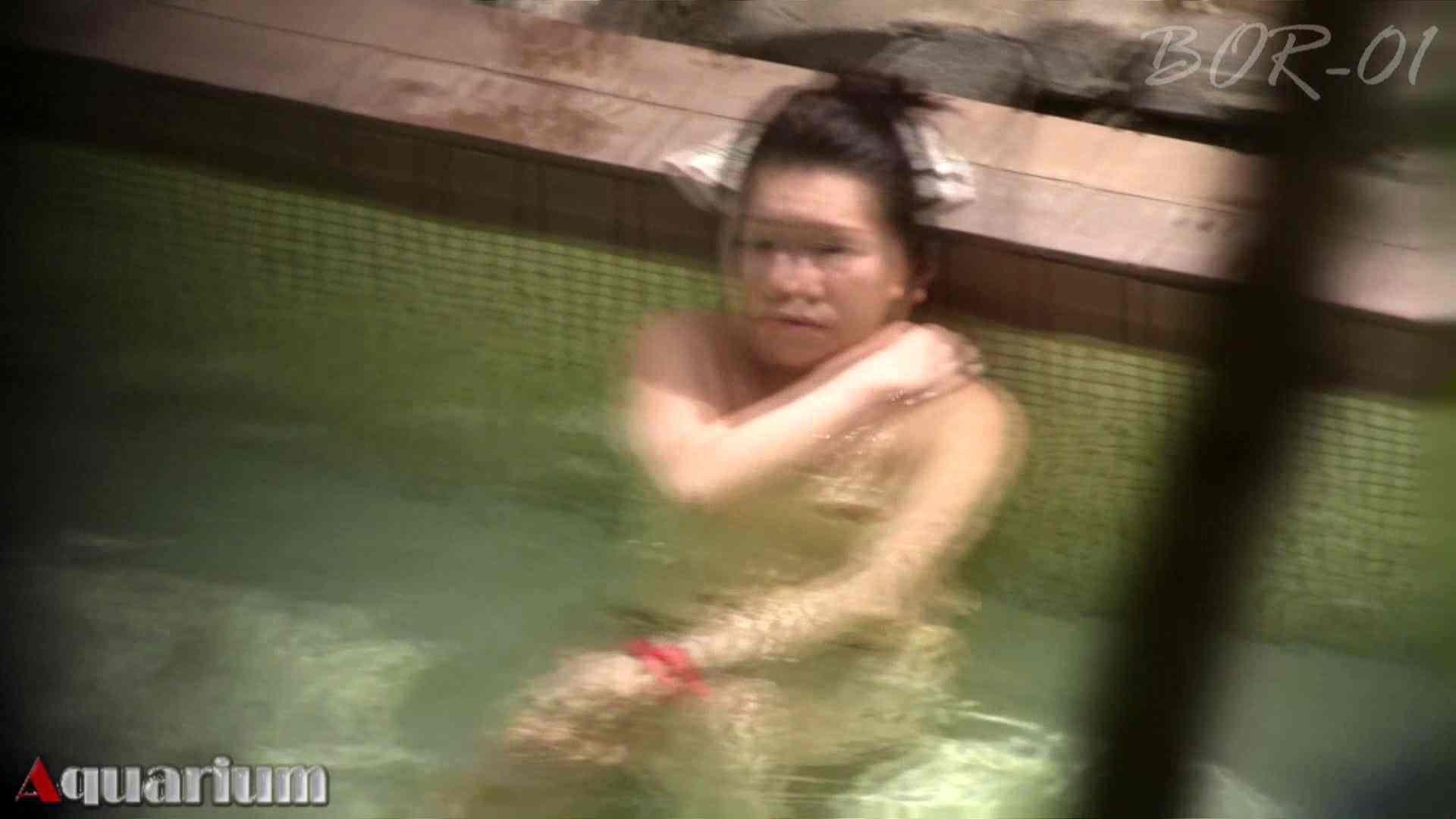 Aquaな露天風呂Vol.458 0  104pic 22