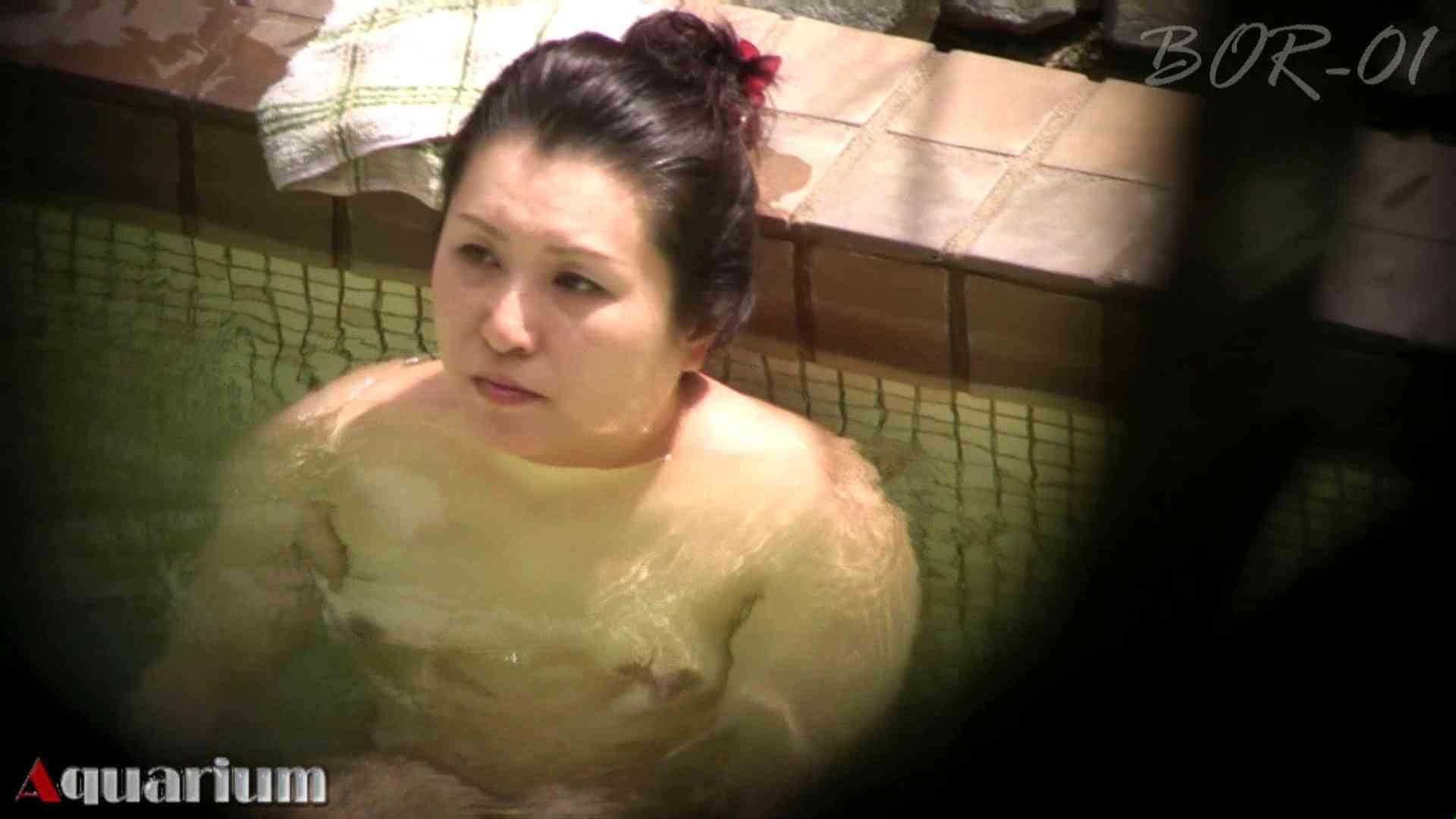 Aquaな露天風呂Vol.458 0  104pic 32