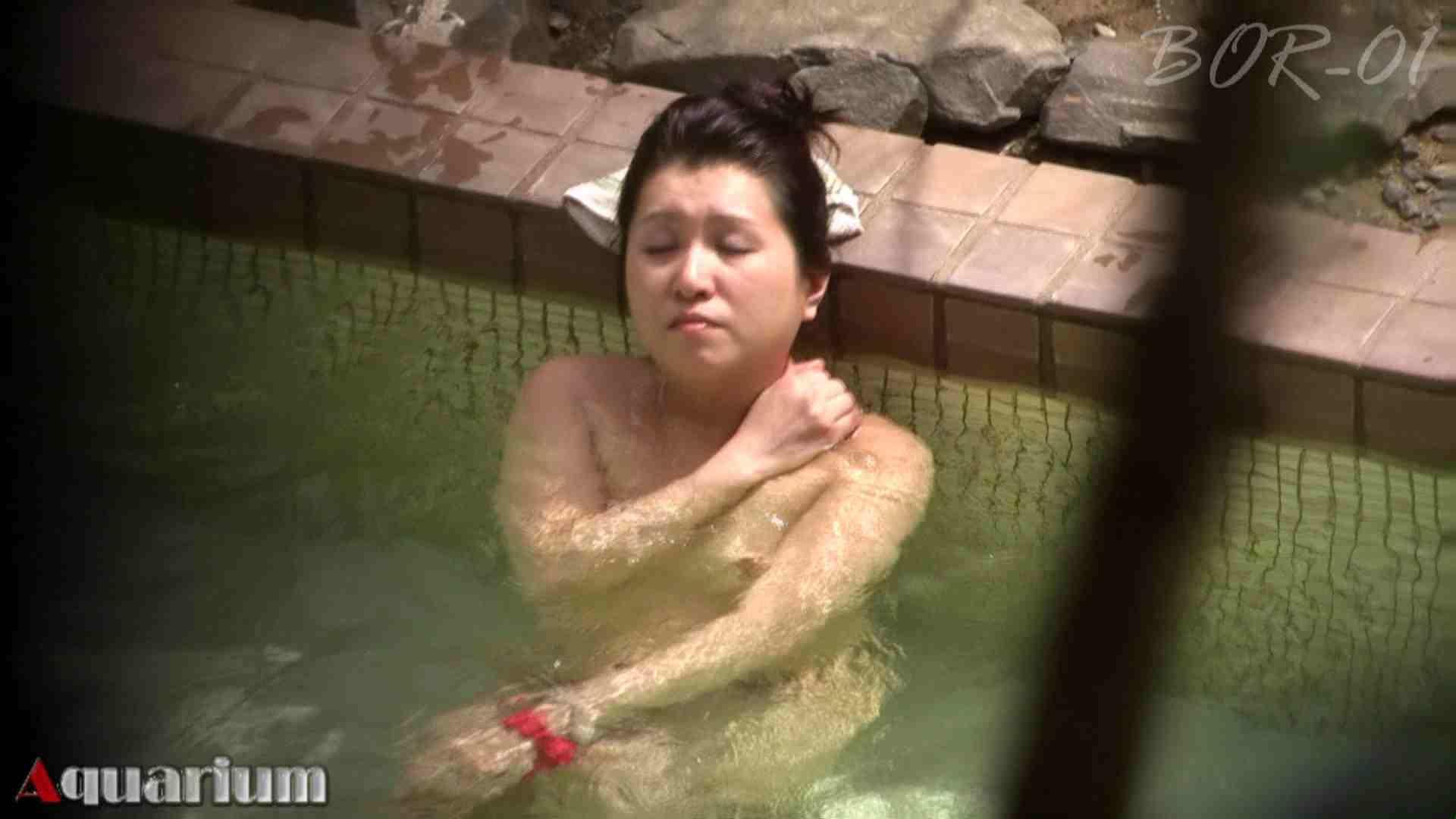 Aquaな露天風呂Vol.458 0  104pic 66