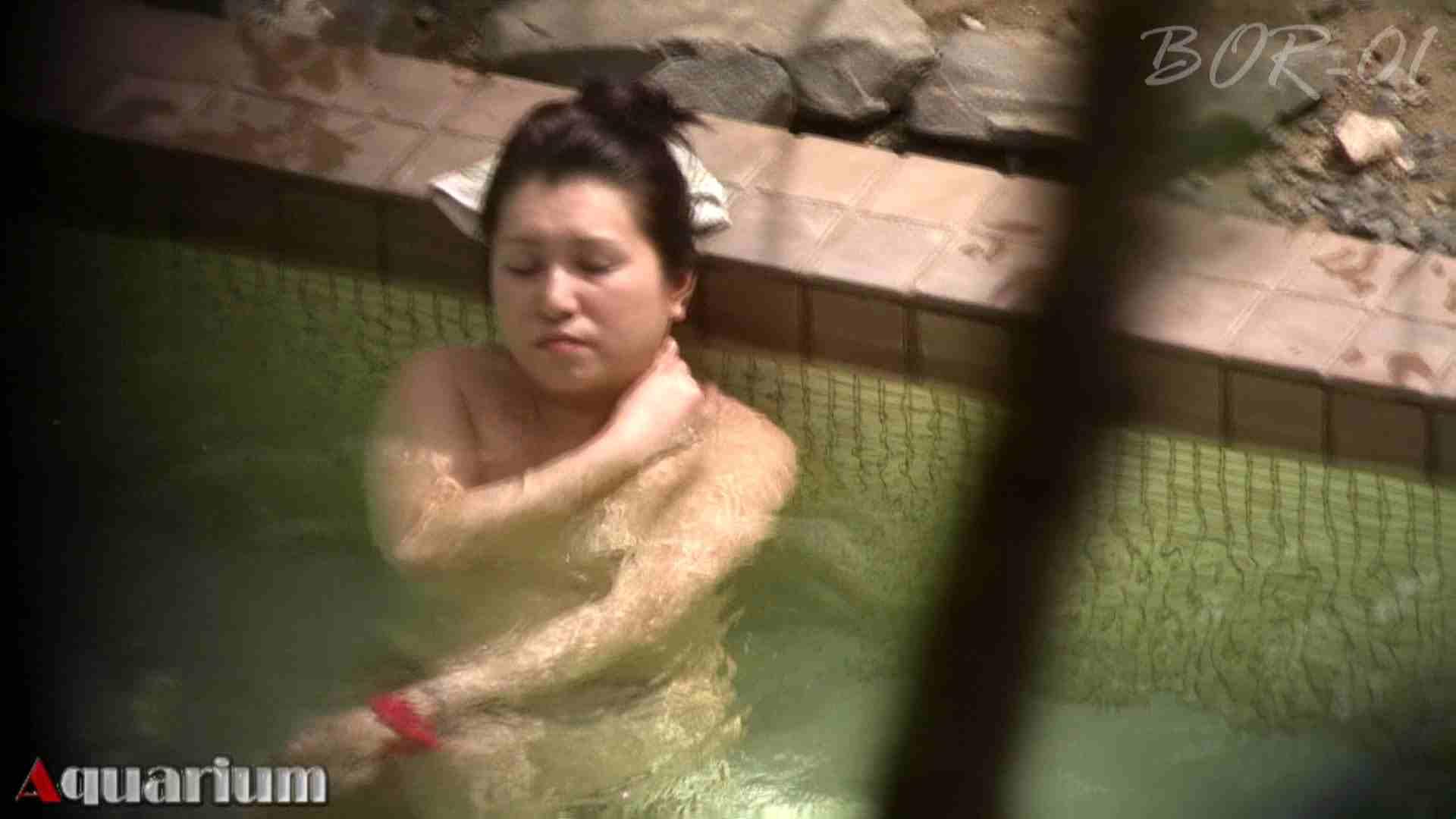 Aquaな露天風呂Vol.458 0  104pic 68