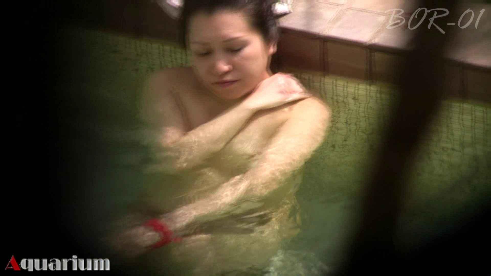 Aquaな露天風呂Vol.458 0  104pic 76