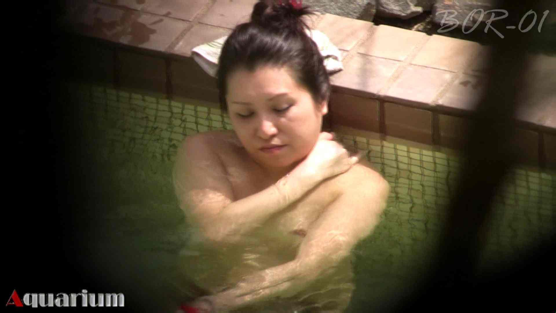 Aquaな露天風呂Vol.458 0  104pic 82