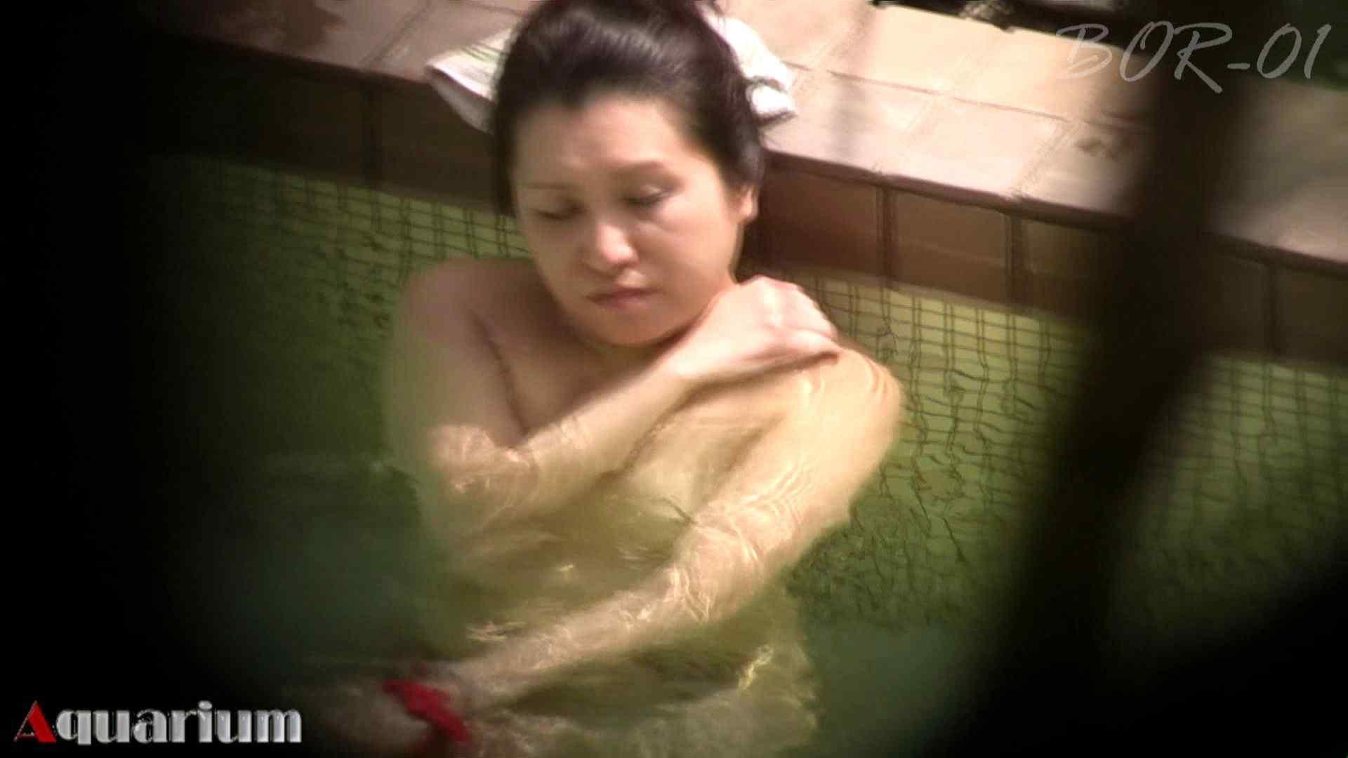 Aquaな露天風呂Vol.458 0 | 0  104pic 91