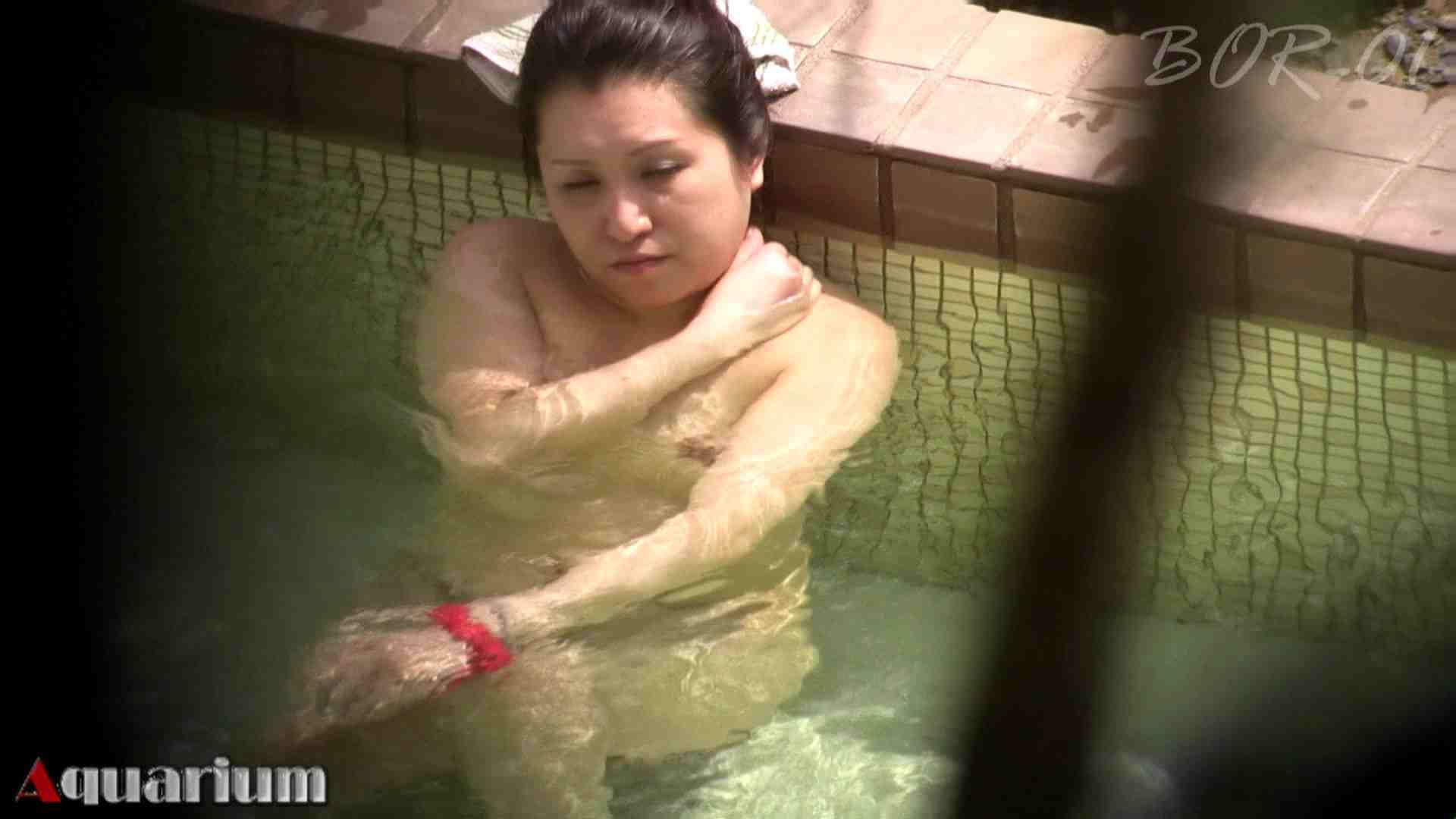 Aquaな露天風呂Vol.458 0  104pic 96