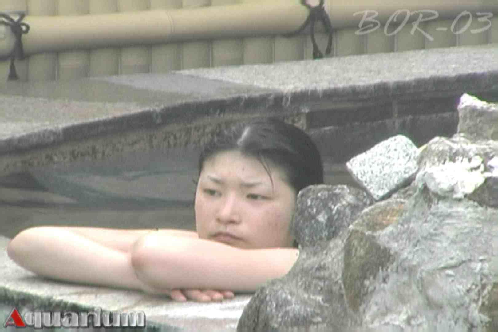 Aquaな露天風呂Vol.481 0 | 0  101pic 5