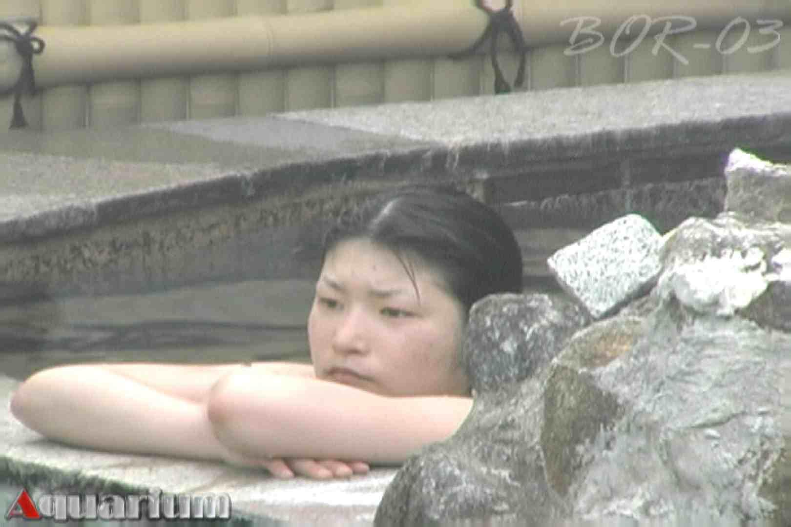 Aquaな露天風呂Vol.481 0  101pic 6