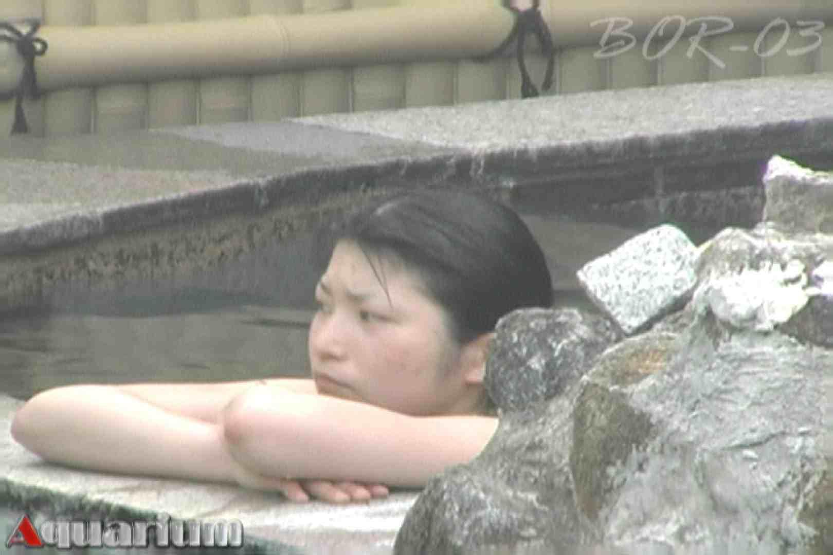 Aquaな露天風呂Vol.481 0 | 0  101pic 13