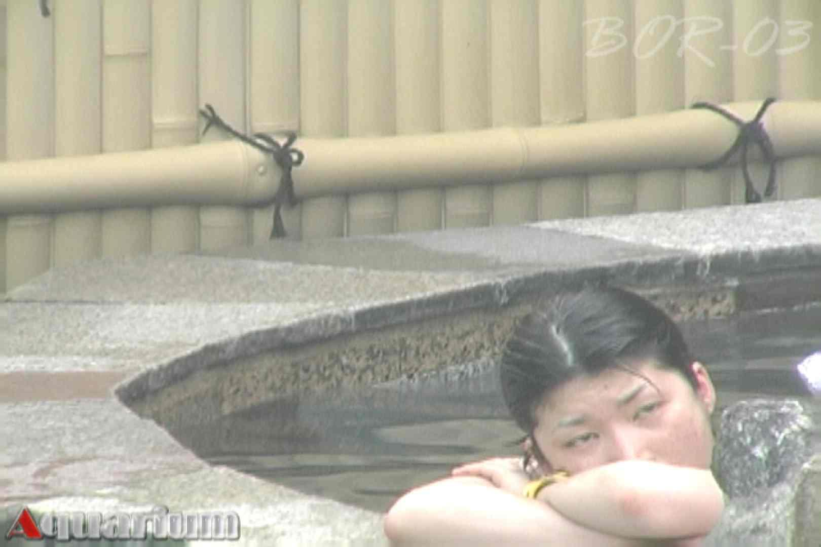 Aquaな露天風呂Vol.481 0  101pic 16