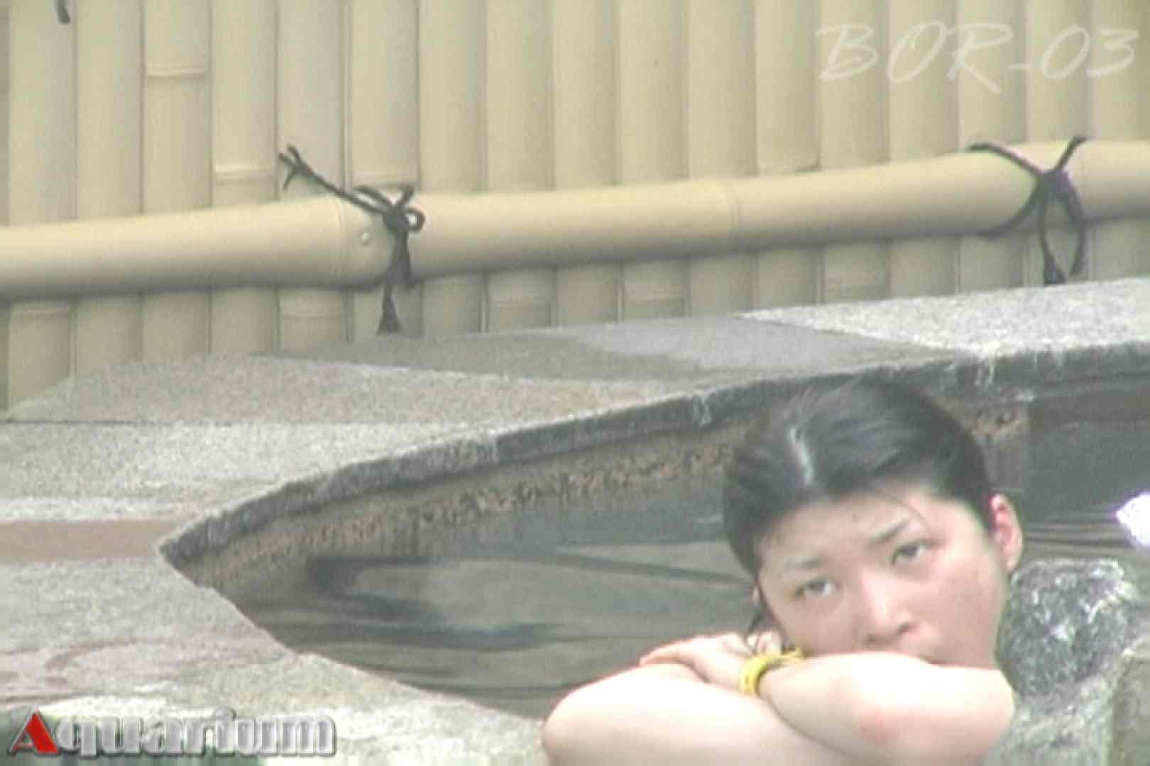 Aquaな露天風呂Vol.481 0 | 0  101pic 17