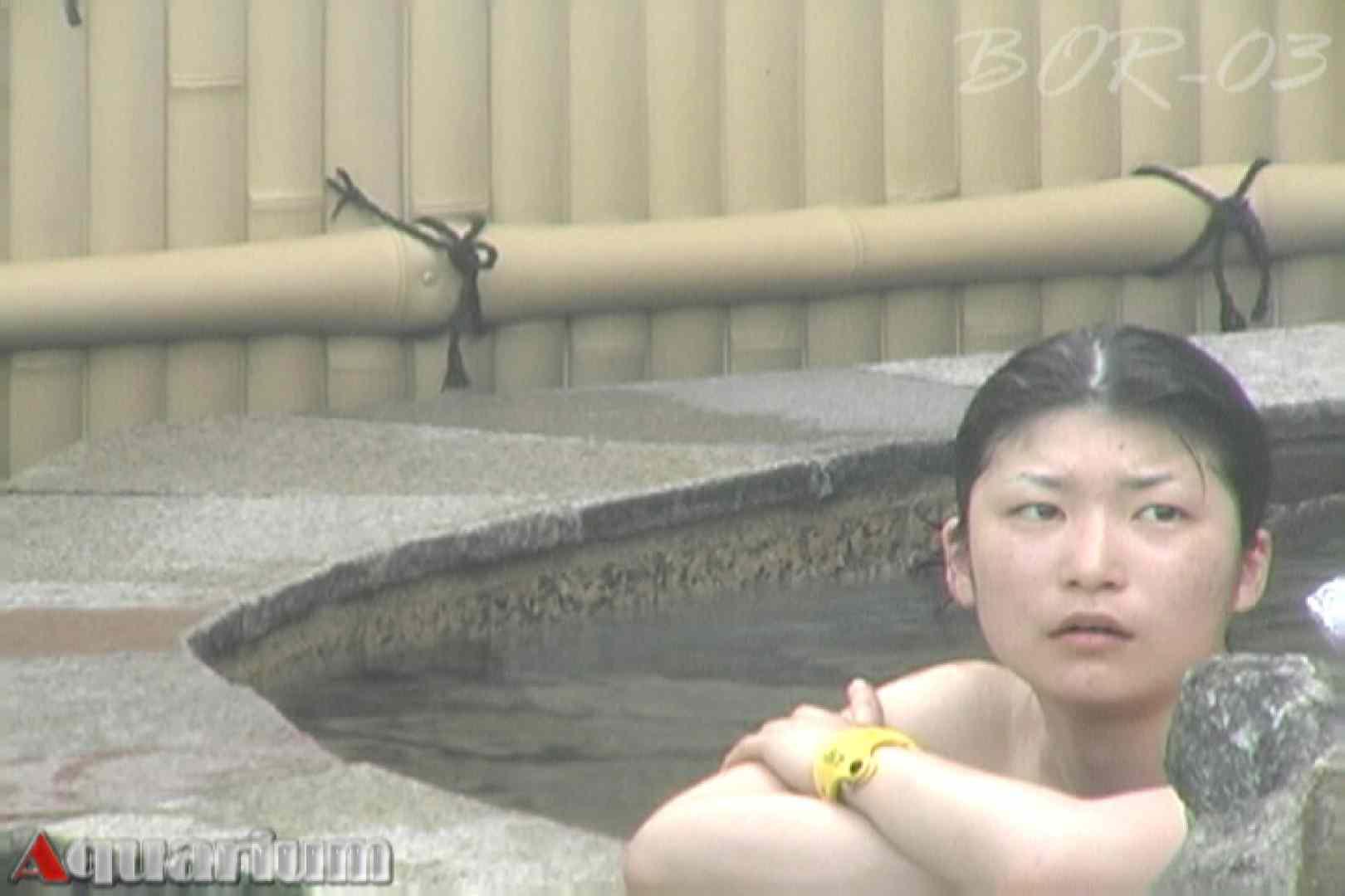 Aquaな露天風呂Vol.481 0 | 0  101pic 21