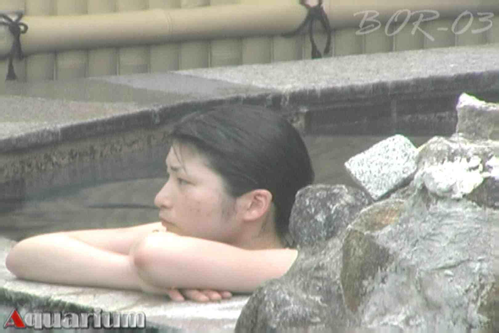 Aquaな露天風呂Vol.481 0 | 0  101pic 25