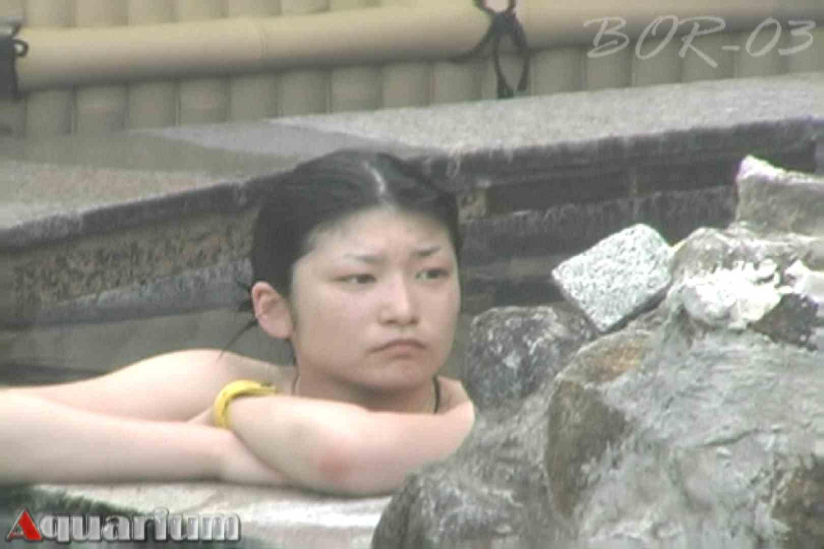 Aquaな露天風呂Vol.481 0  101pic 32