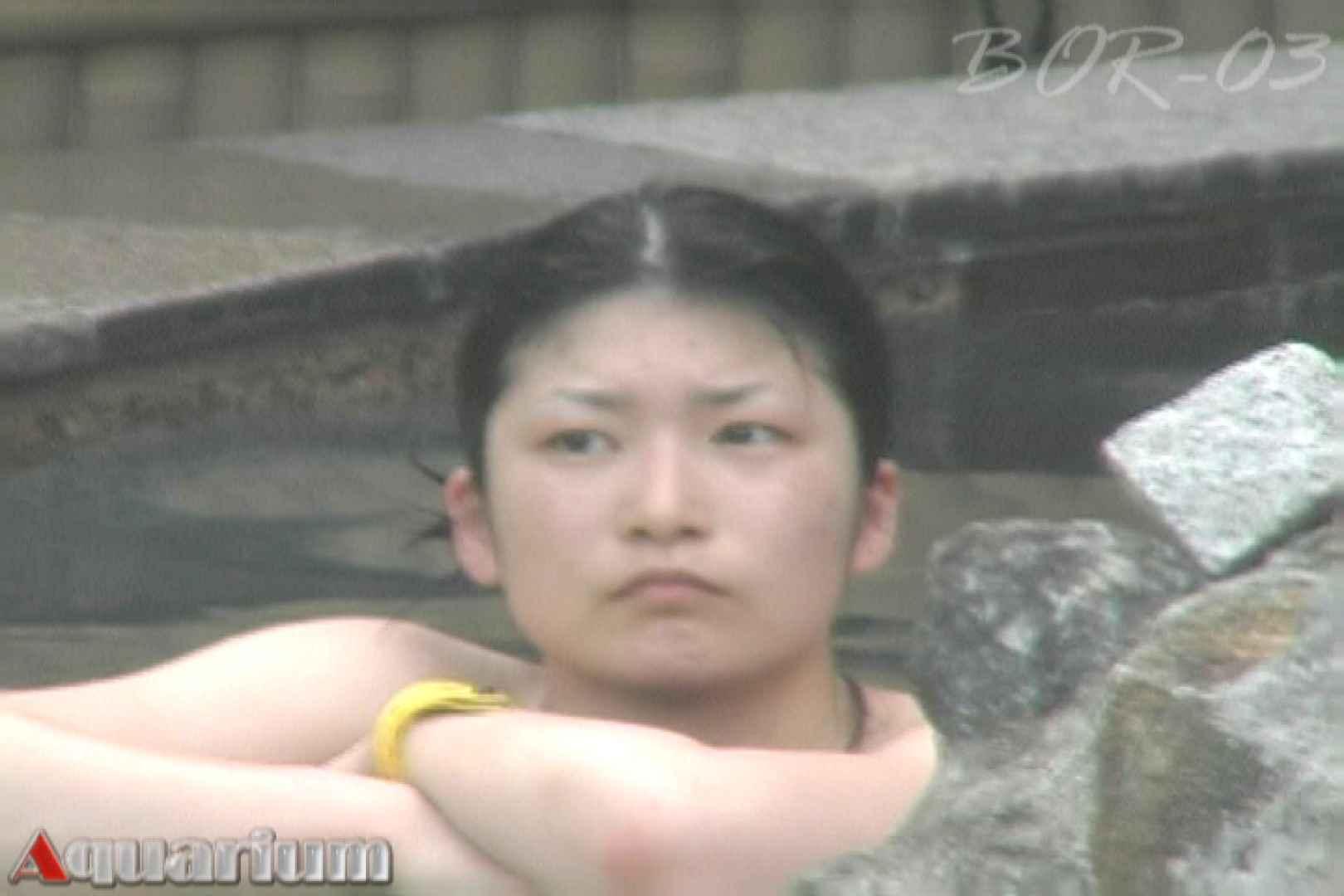 Aquaな露天風呂Vol.481 0 | 0  101pic 37