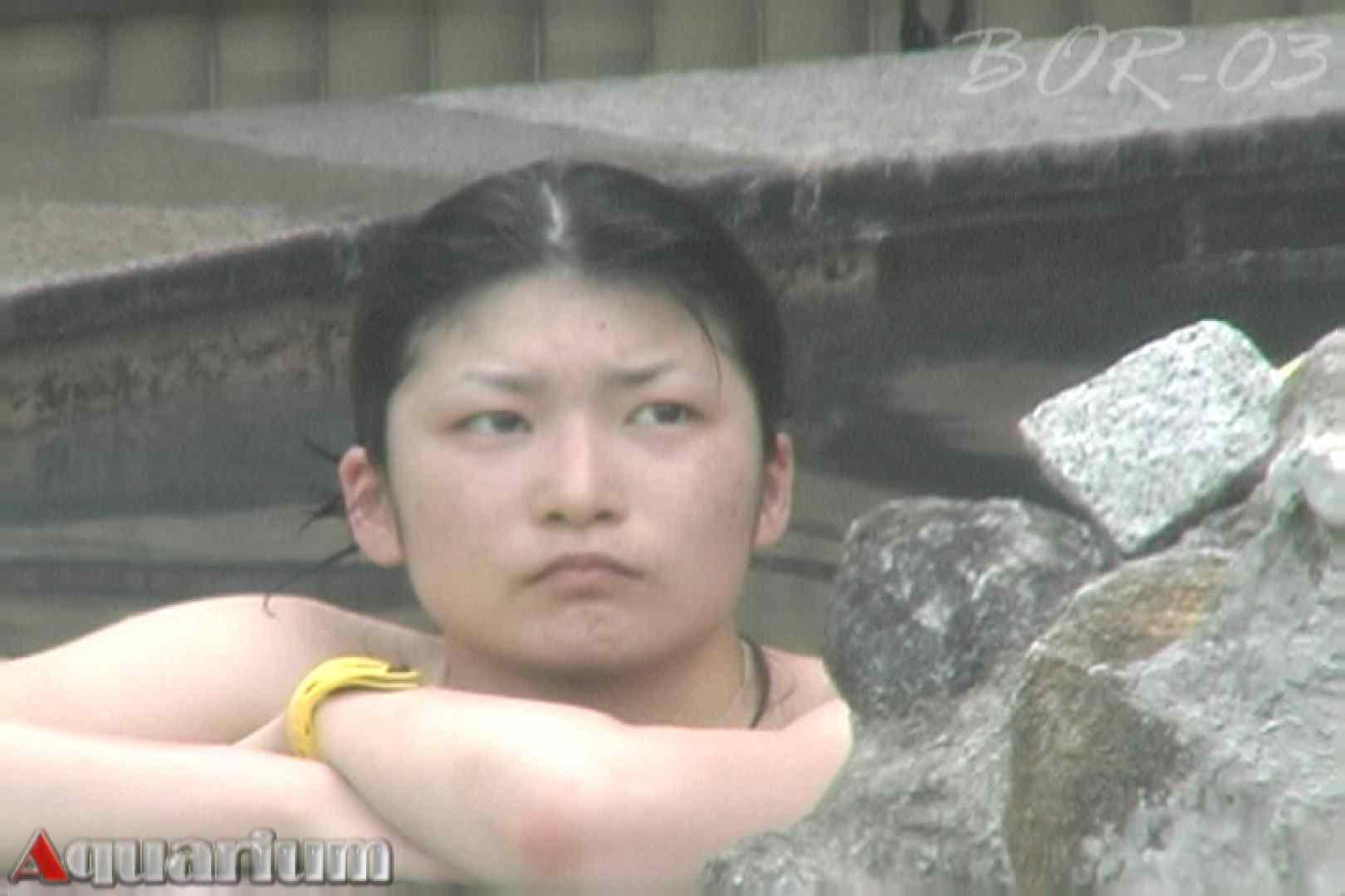 Aquaな露天風呂Vol.481 0  101pic 38
