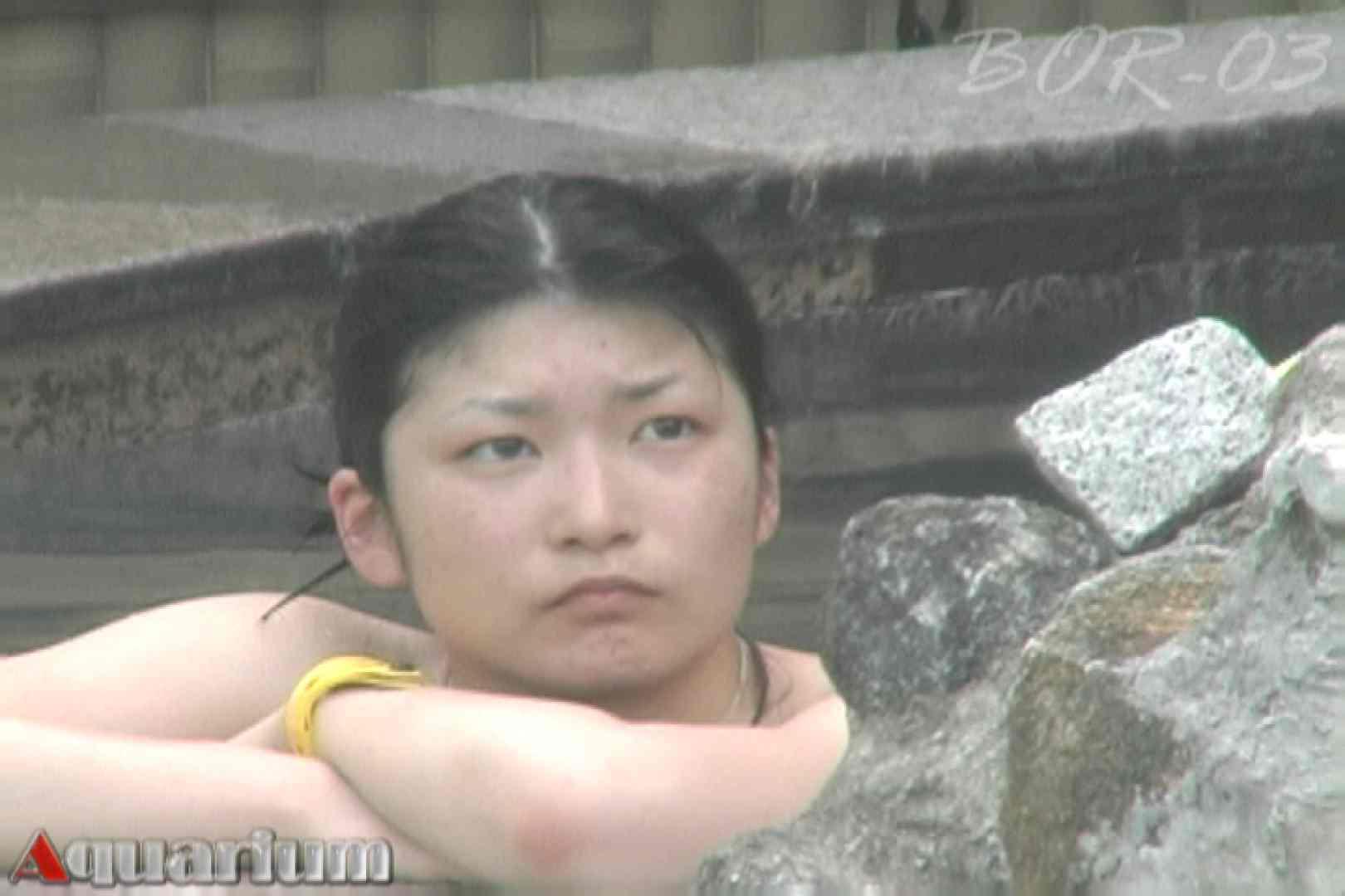 Aquaな露天風呂Vol.481 0  101pic 40