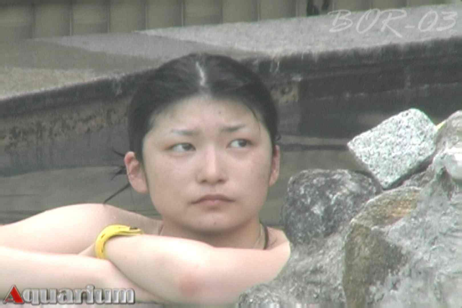 Aquaな露天風呂Vol.481 0 | 0  101pic 51