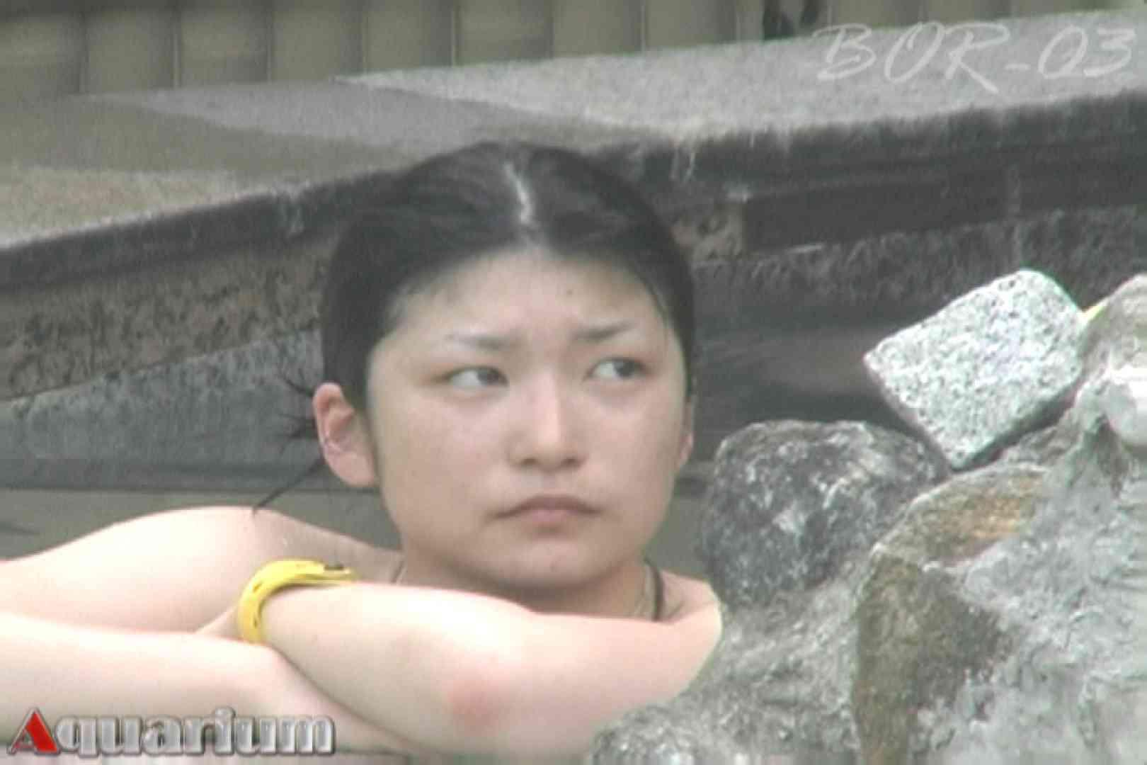 Aquaな露天風呂Vol.481 0  101pic 52